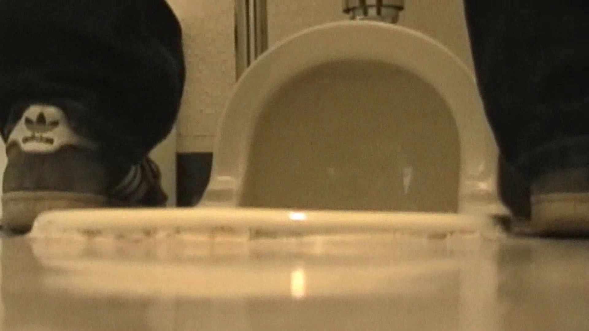 キレカワ女子大生の秘密の洗面所!Vol.006 すけべな女子大生 のぞき動画画像 87画像 54