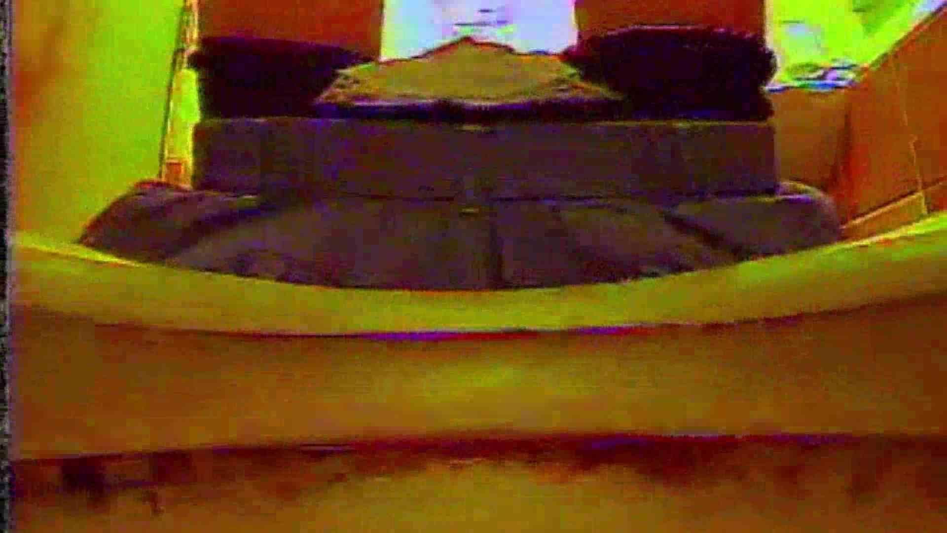 キレカワ女子大生の秘密の洗面所!Vol.048 学校 おまんこ無修正動画無料 109画像 94