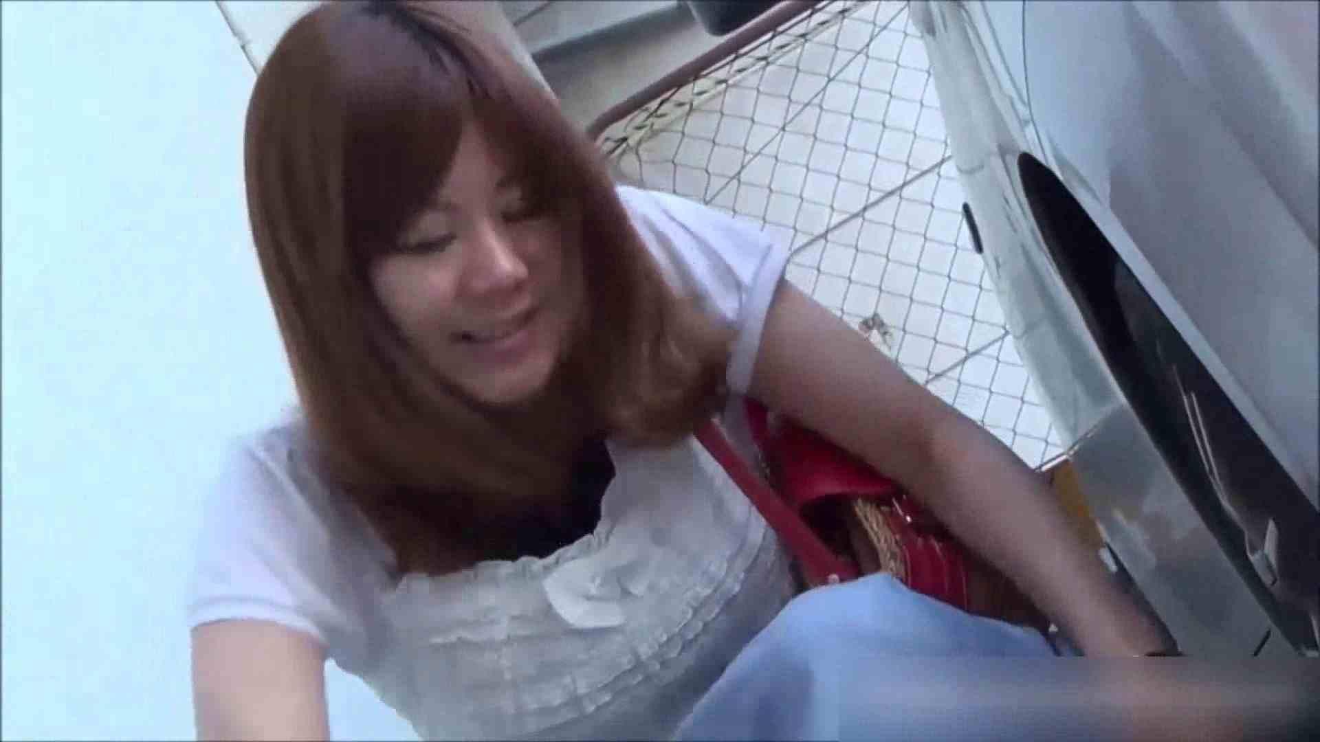 洗面所盗撮~隣の美人お姉さんVol.28 S級美女ギャル セックス画像 84画像 45
