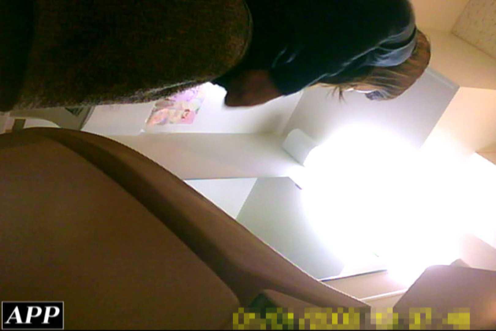 3視点洗面所 vol.003 すけべなOL  93画像 32
