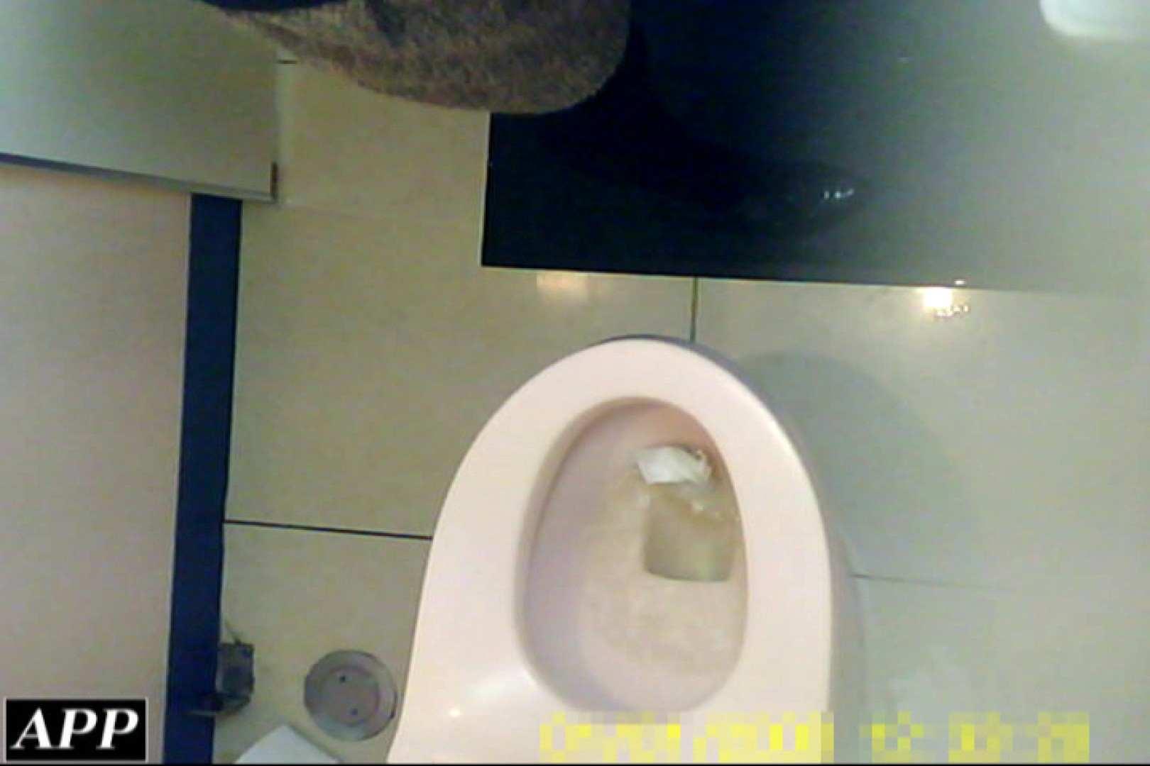3視点洗面所 vol.003 すけべなOL   洗面所  93画像 45