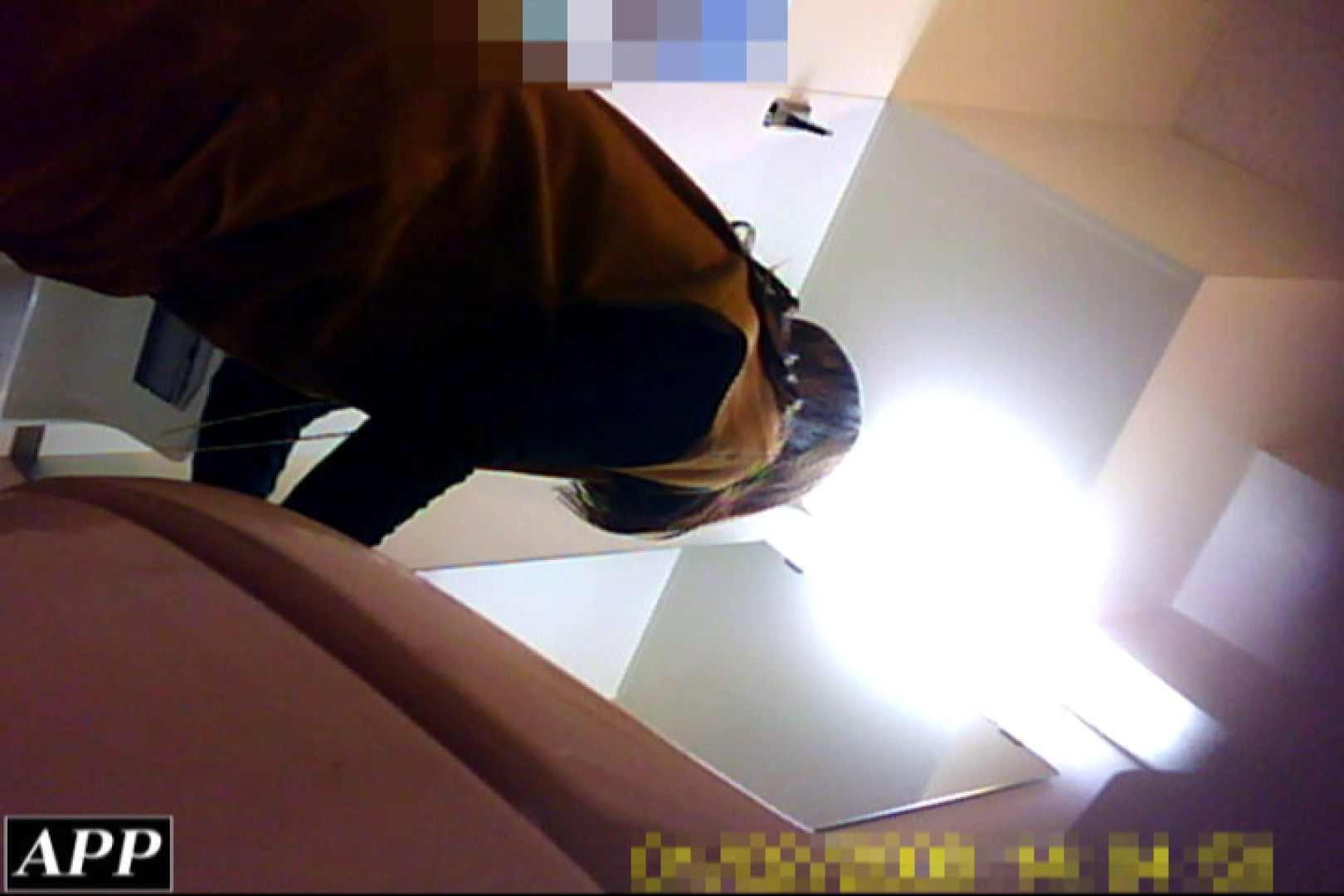 3視点洗面所 vol.051 すけべなOL   洗面所  101画像 99