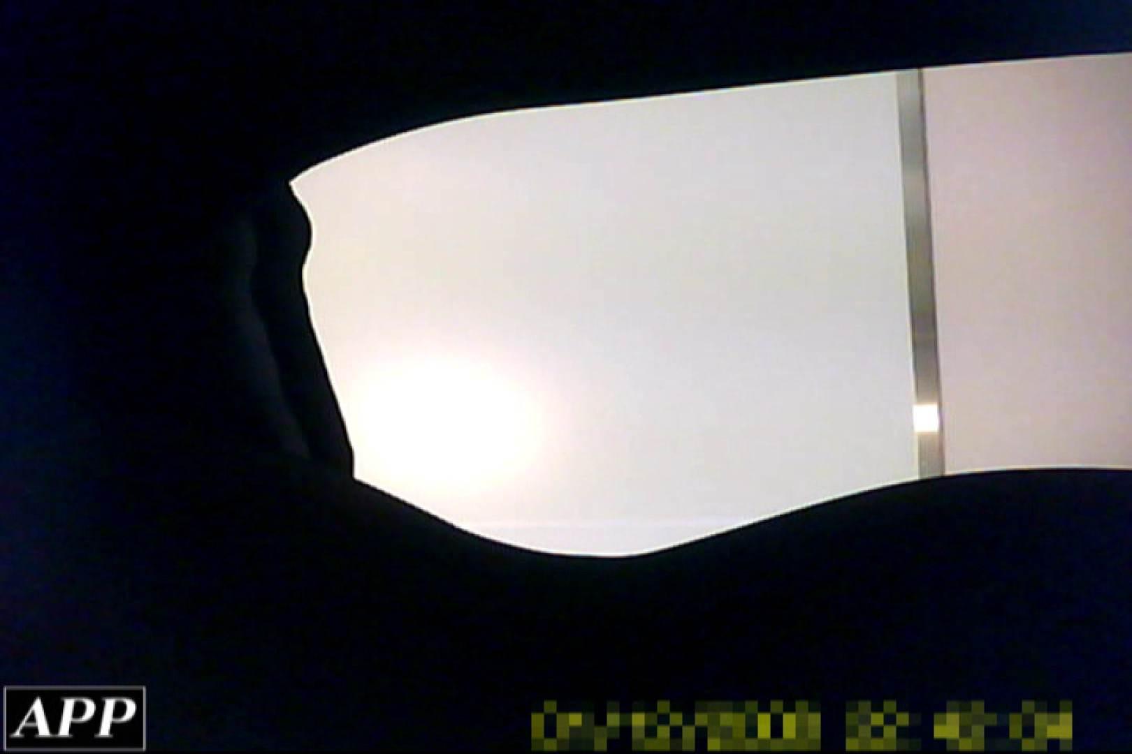 3視点洗面所 vol.071 すけべなOL  104画像 68