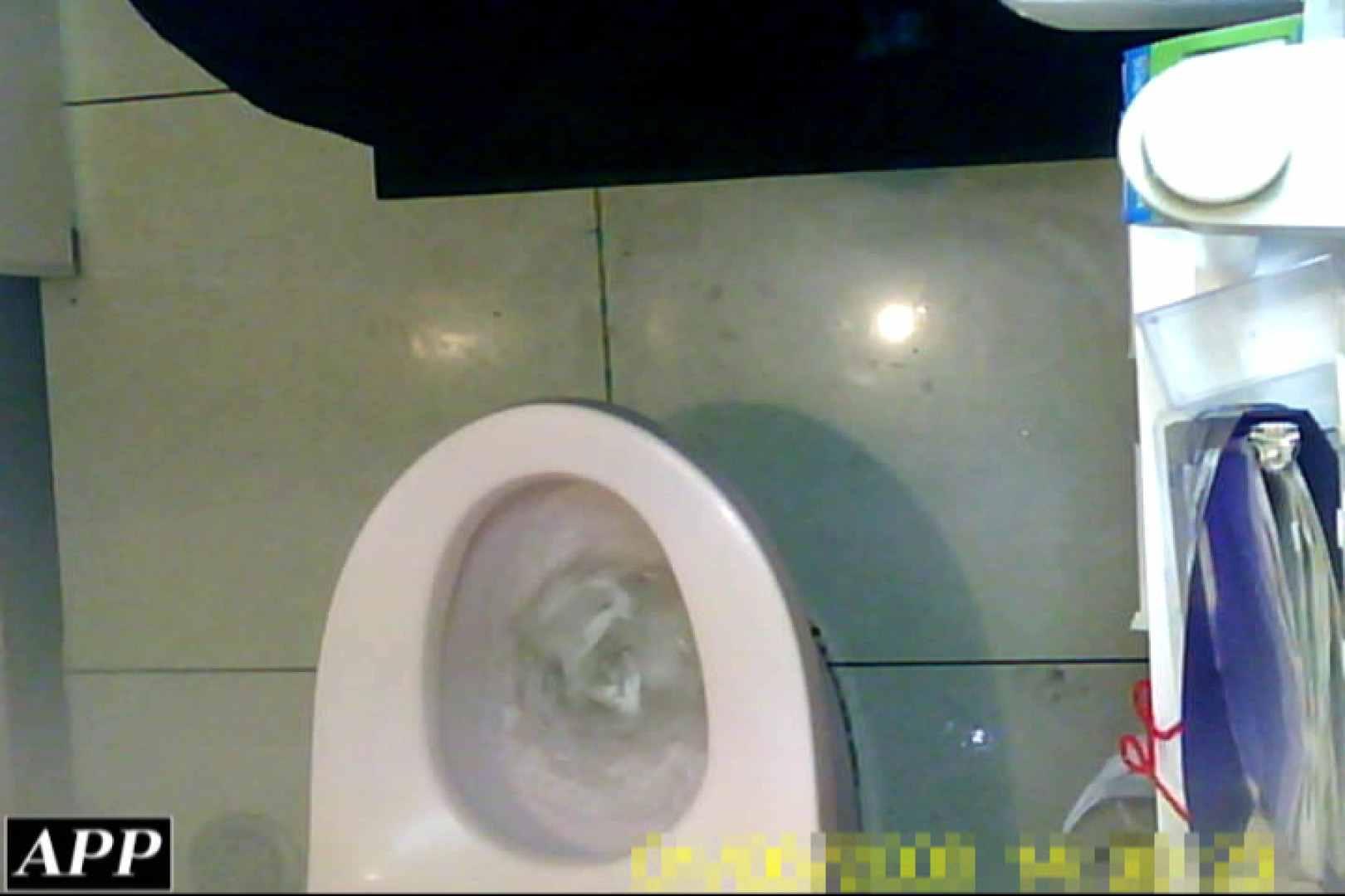 3視点洗面所 vol.093 洗面所  75画像 16