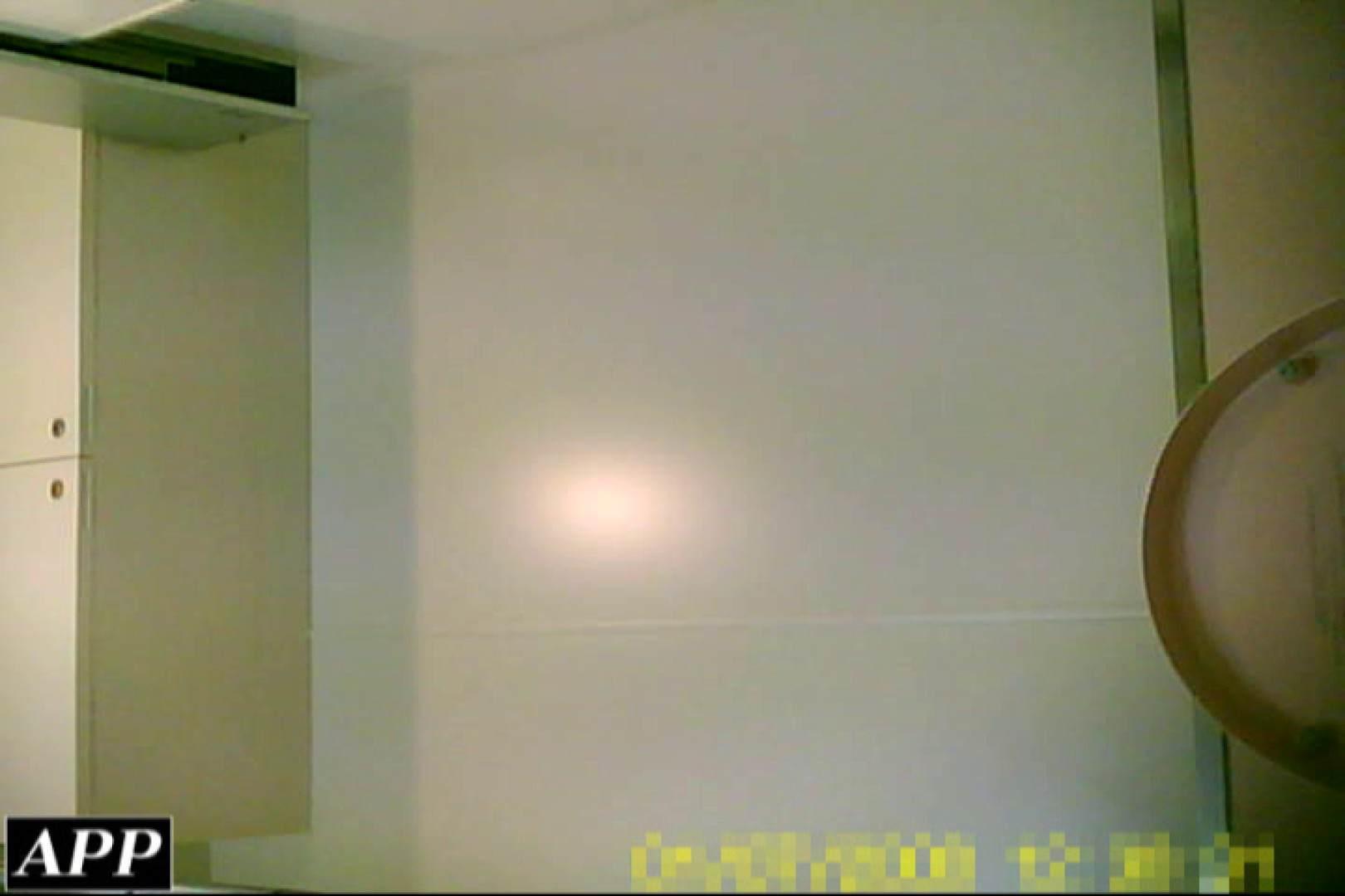 3視点洗面所 vol.093 洗面所 | すけべなOL  75画像 31