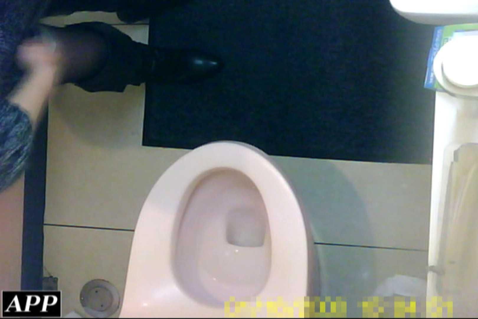 3視点洗面所 vol.144 洗面所 | すけべなOL  78画像 73