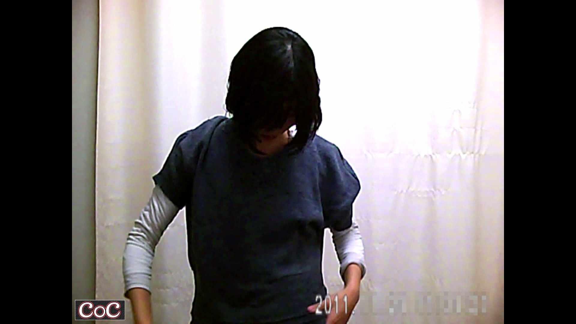 病院おもいっきり着替え! vol.103 すけべなOL 隠し撮りオマンコ動画紹介 109画像 93