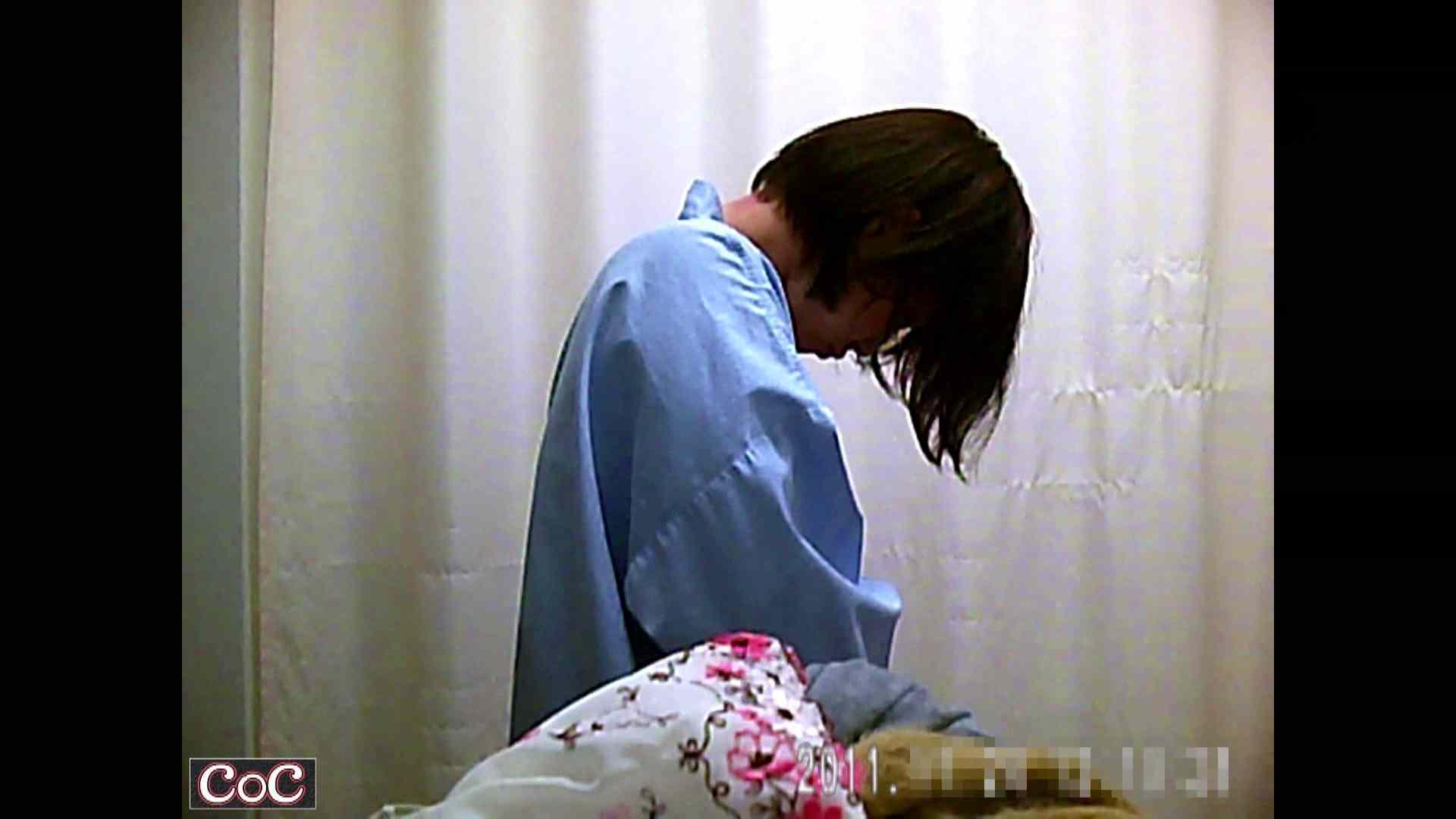 病院おもいっきり着替え! vol.103 すけべなOL 隠し撮りオマンコ動画紹介 109画像 107