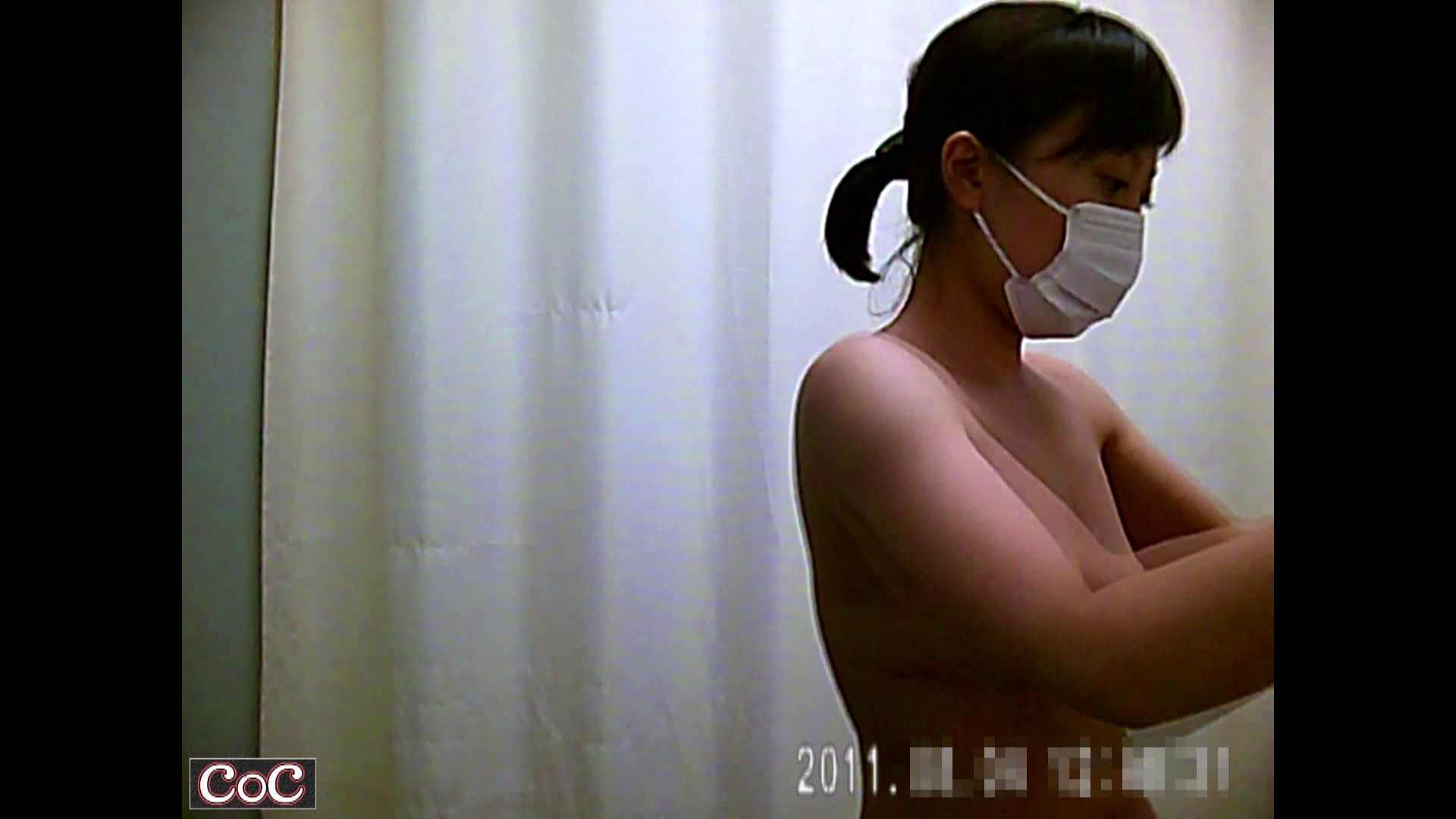 病院おもいっきり着替え! vol.10 乳首  101画像 14