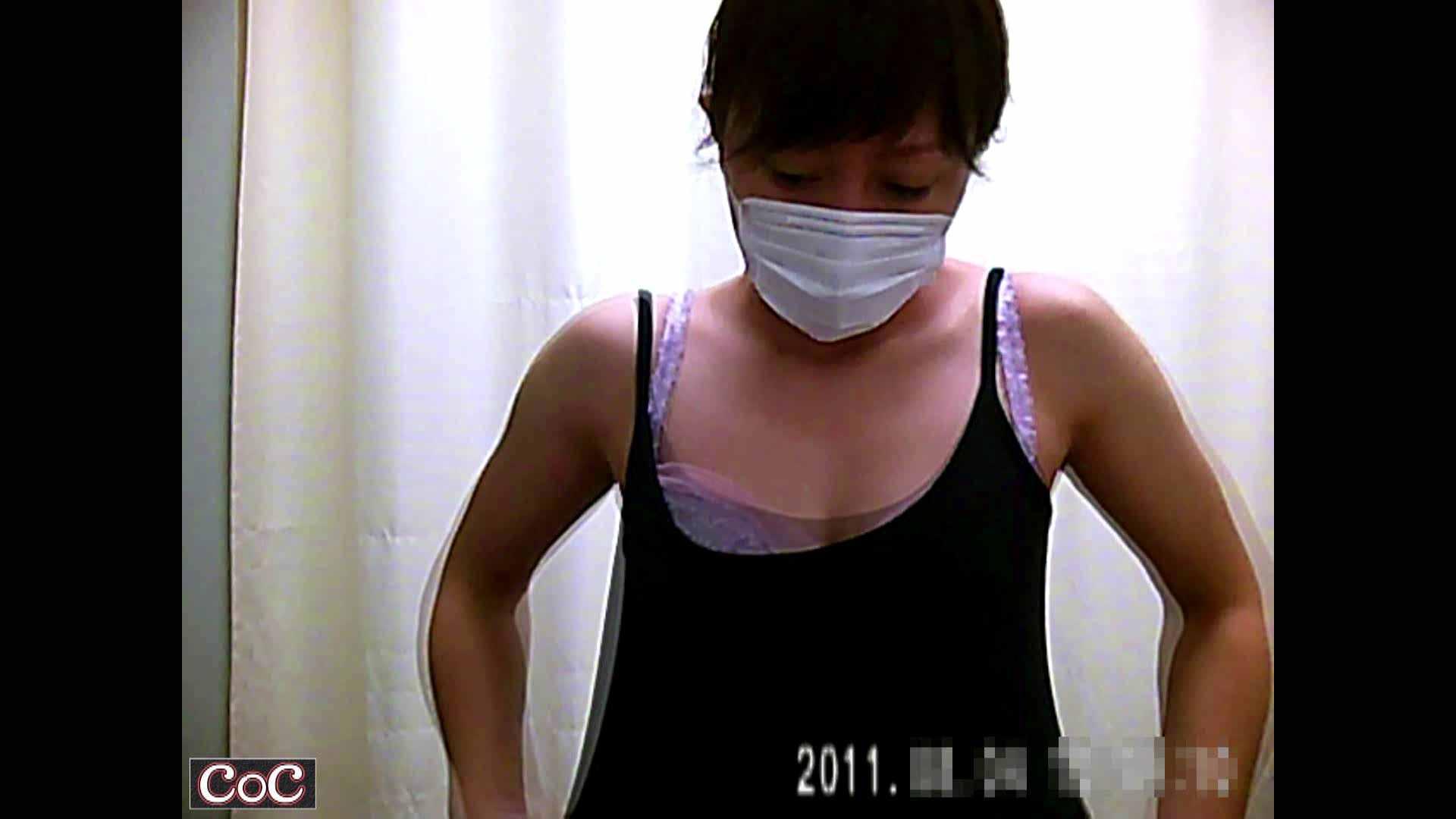 病院おもいっきり着替え! vol.10 乳首  101画像 21