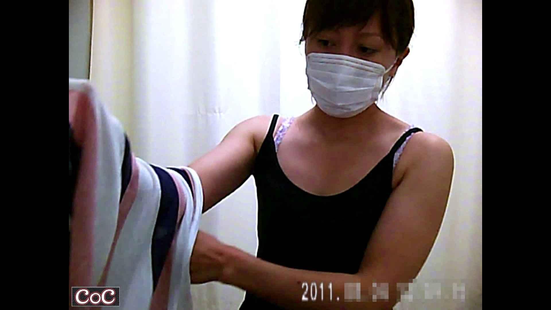 病院おもいっきり着替え! vol.10 乳首 | すけべなOL  101画像 22