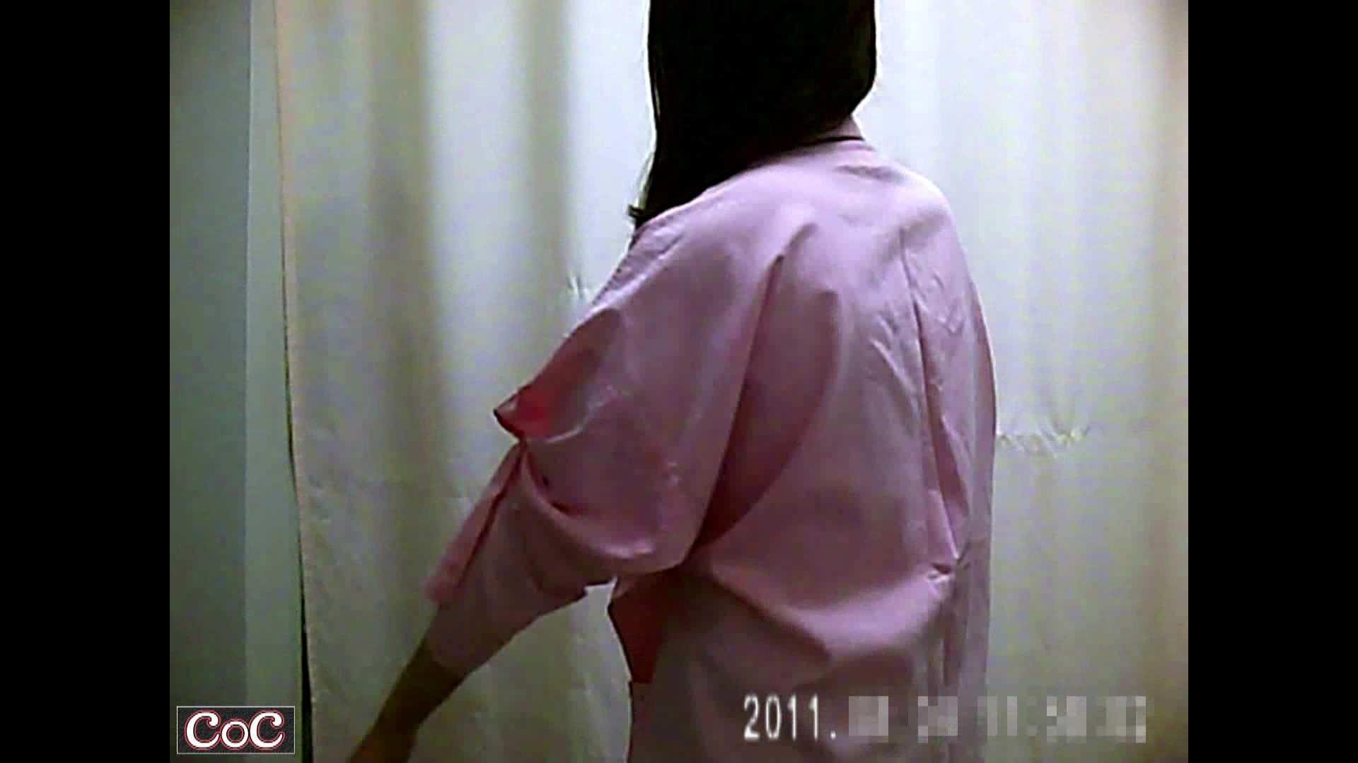 病院おもいっきり着替え! vol.10 おっぱい オマンコ無修正動画無料 101画像 52