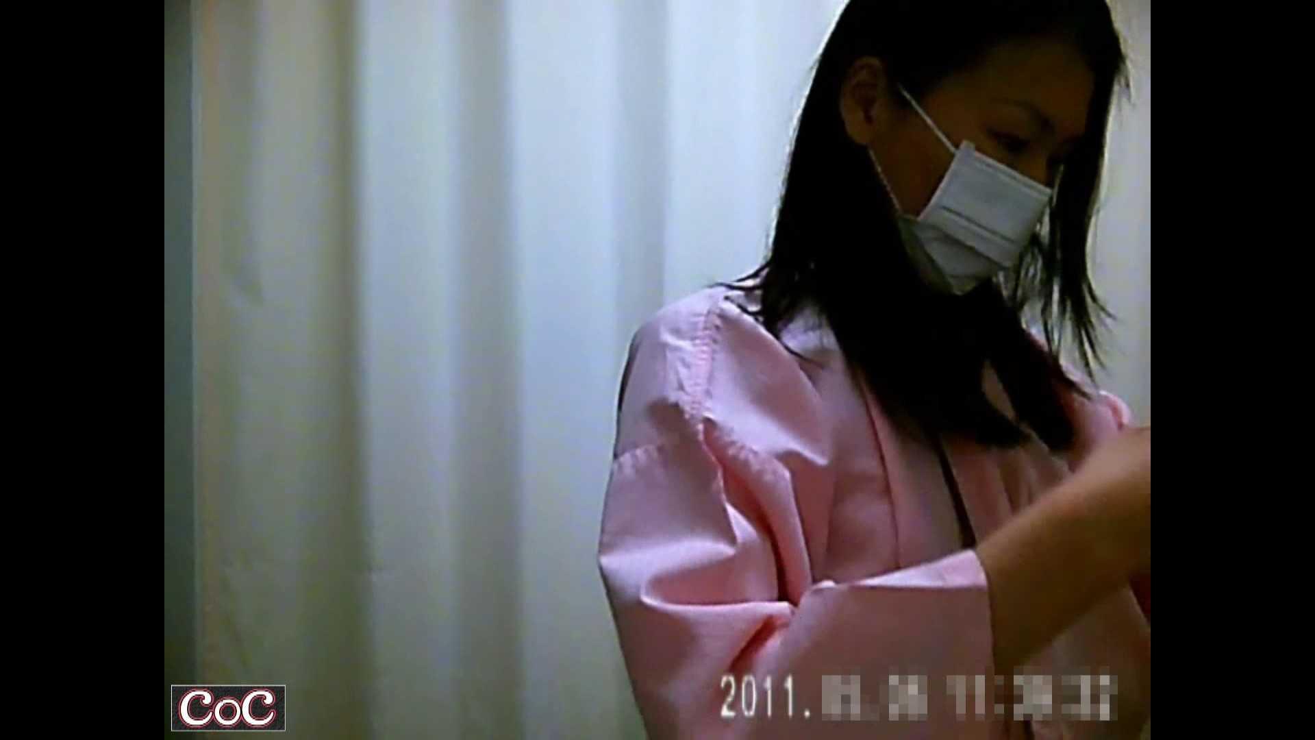 病院おもいっきり着替え! vol.128 おっぱい われめAV動画紹介 79画像 10