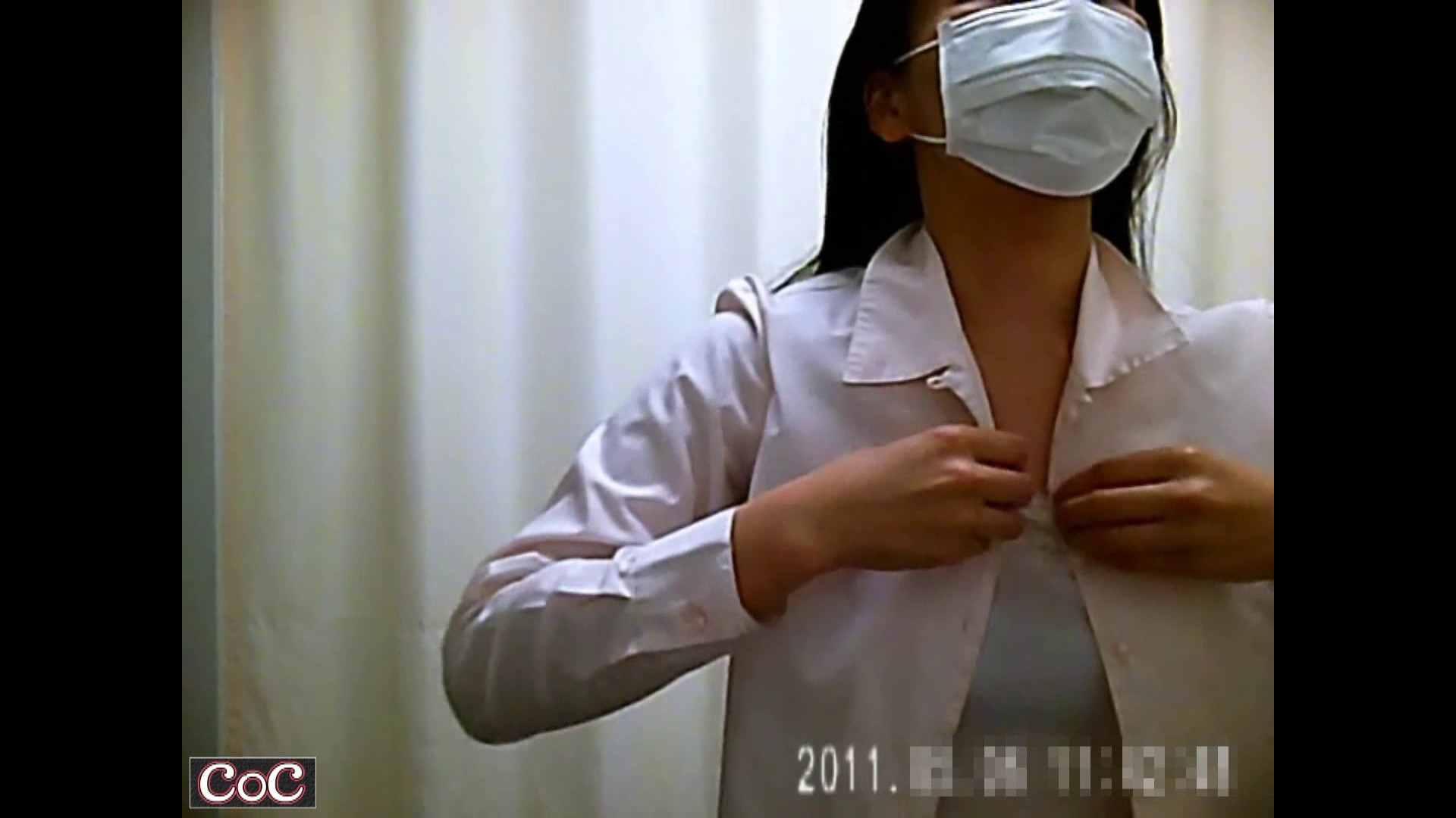 病院おもいっきり着替え! vol.128 貧乳 性交動画流出 79画像 20
