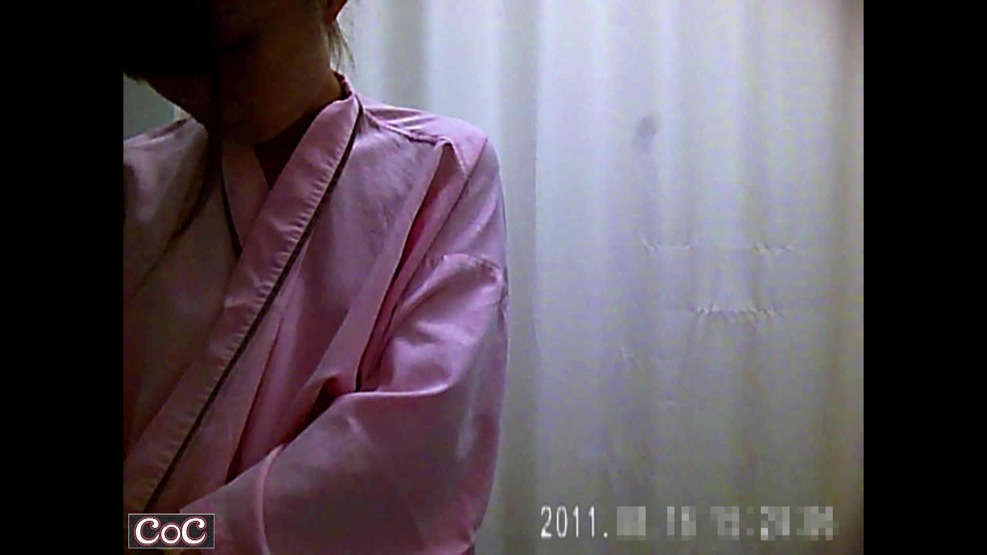病院おもいっきり着替え! vol.16 おっぱい のぞき動画画像 83画像 10