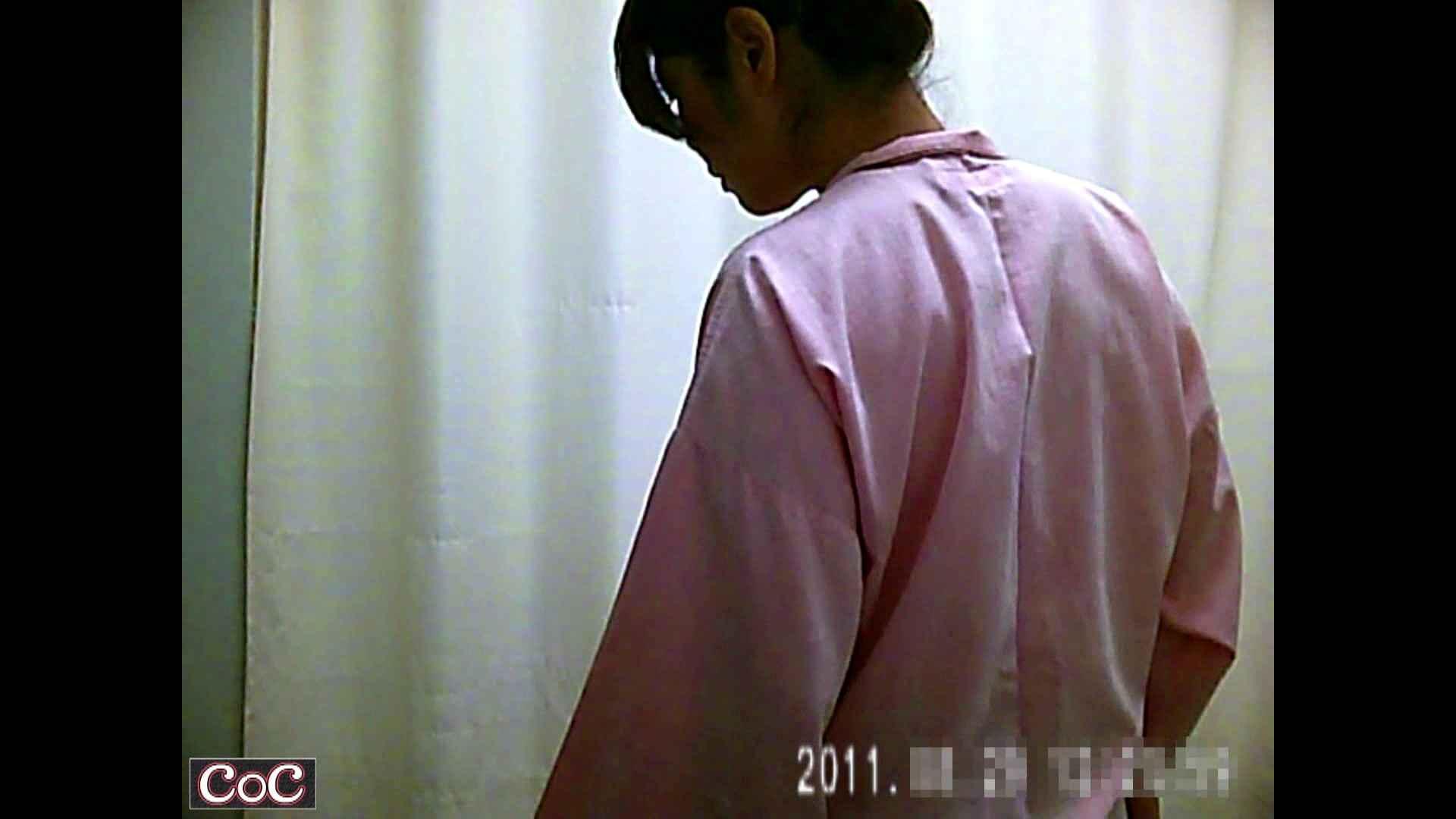 病院おもいっきり着替え! vol.19 乳首 | 貧乳  92画像 29