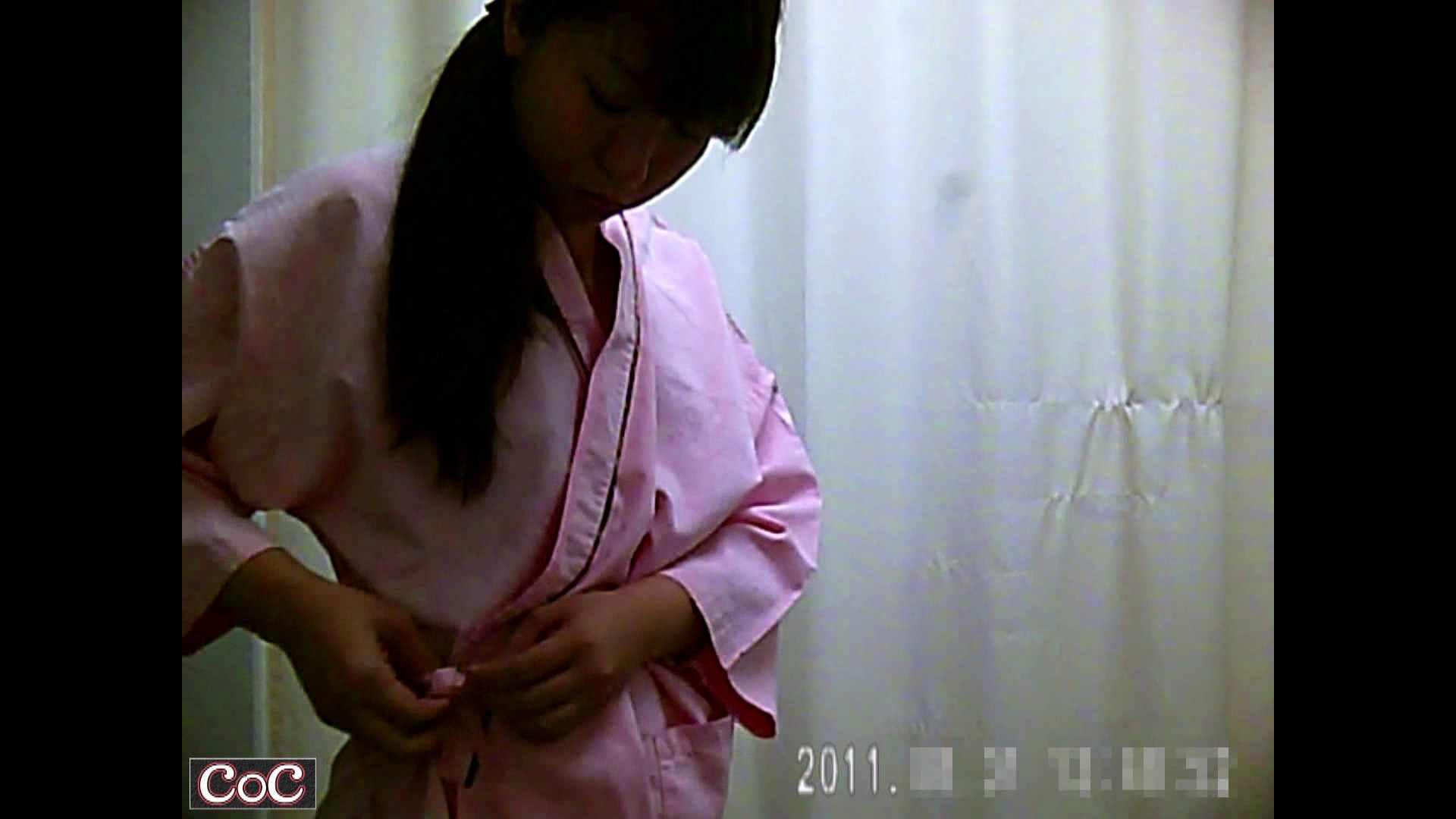 病院おもいっきり着替え! vol.19 乳首 | 貧乳  92画像 78