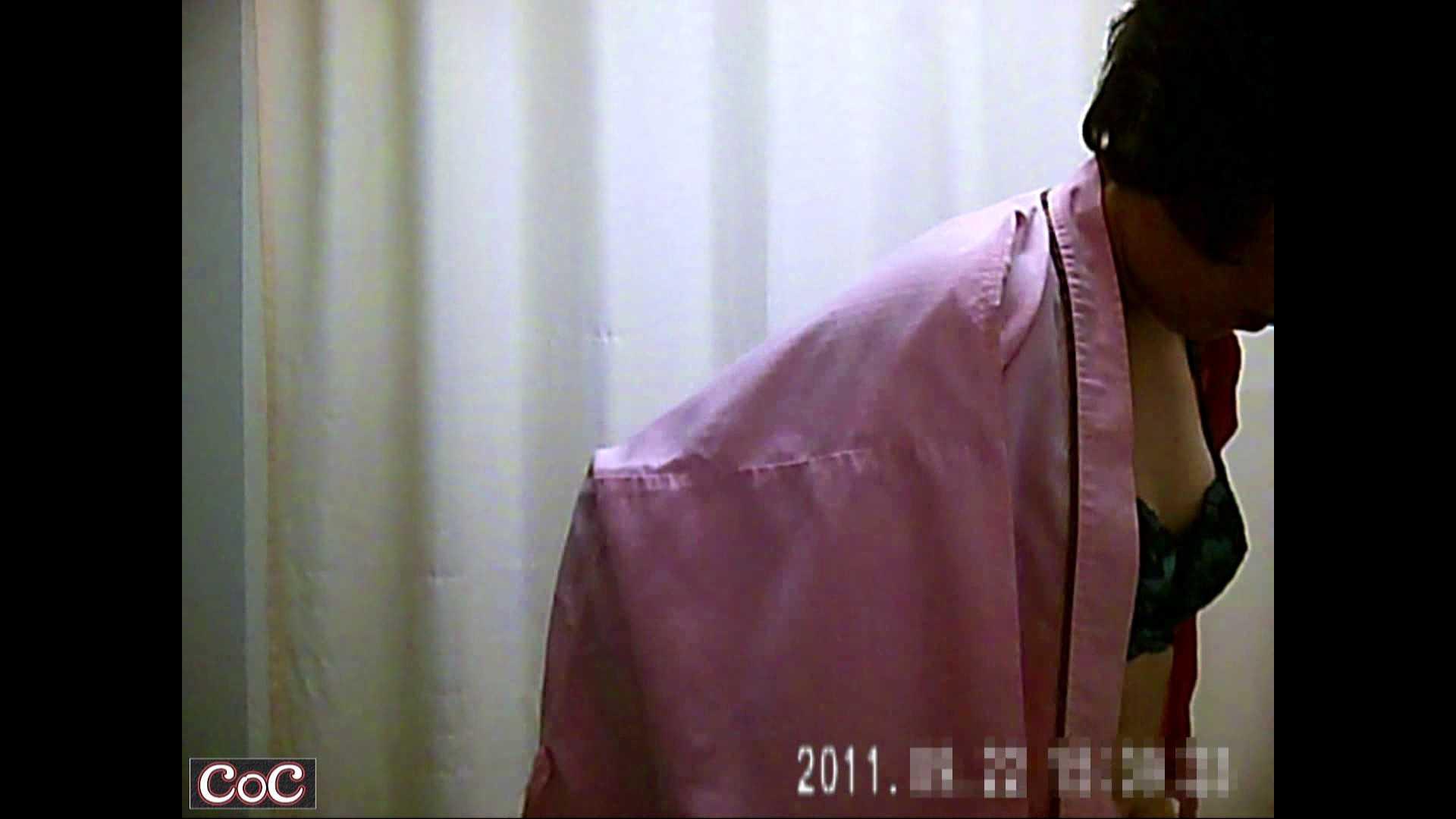 病院おもいっきり着替え! vol.32 着替え 盗み撮り動画キャプチャ 87画像 26