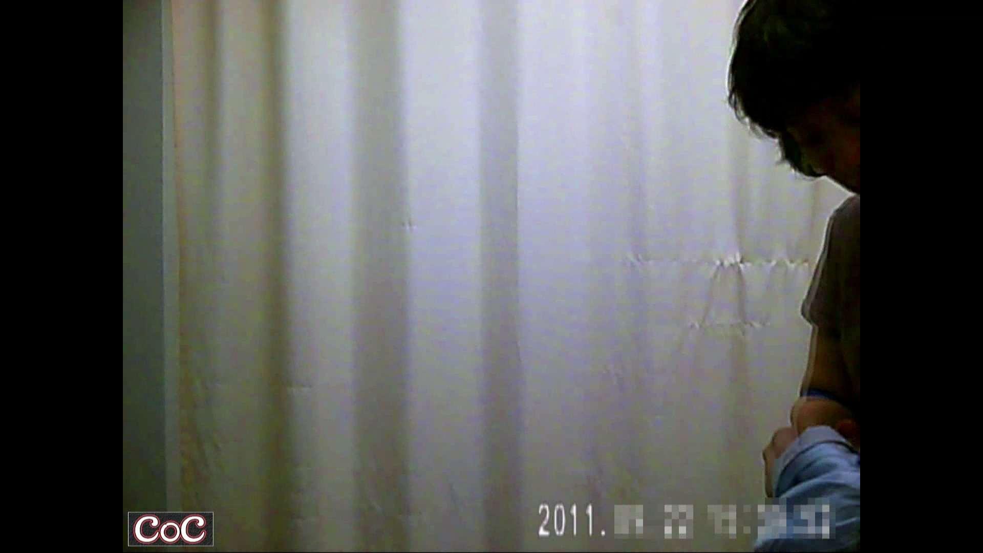 病院おもいっきり着替え! vol.32 乳首 オメコ動画キャプチャ 87画像 31