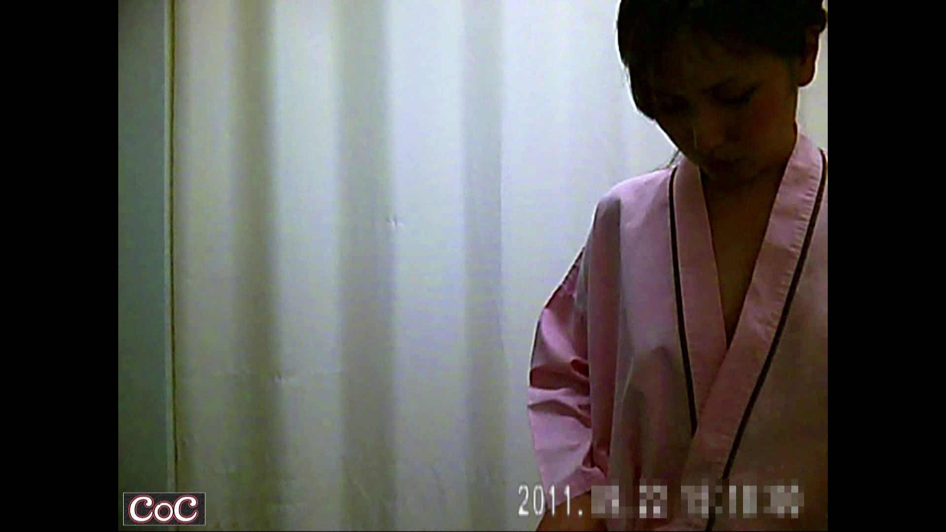 病院おもいっきり着替え! vol.32 盗撮 エロ無料画像 87画像 44