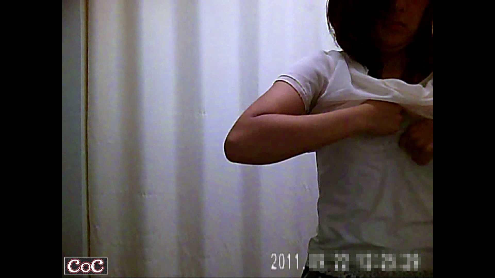病院おもいっきり着替え! vol.32 乳首 オメコ動画キャプチャ 87画像 80