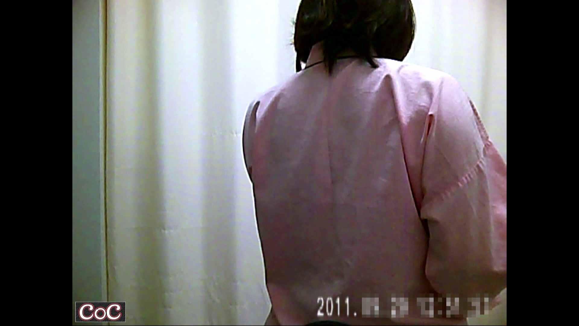 病院おもいっきり着替え! vol.42 乳首 性交動画流出 98画像 4