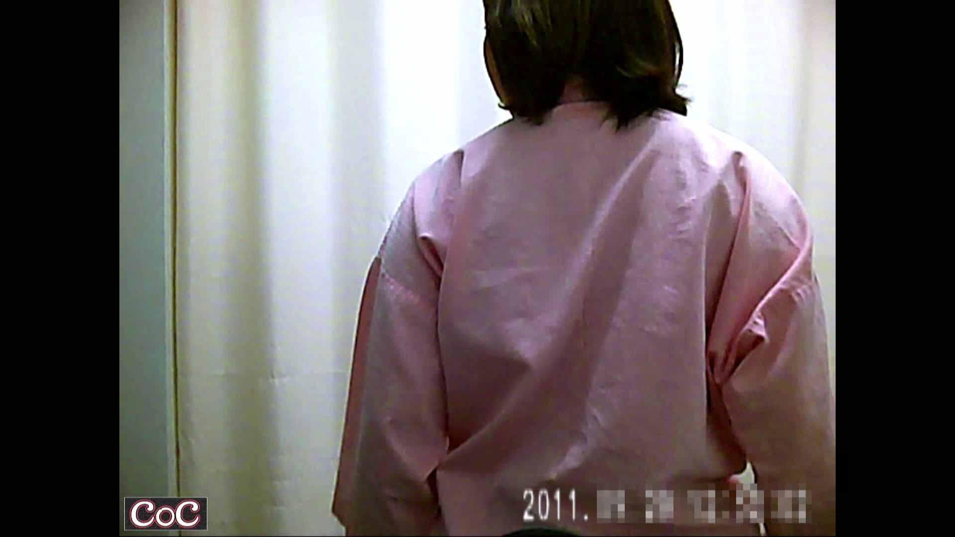 病院おもいっきり着替え! vol.42 着替え おめこ無修正動画無料 98画像 5
