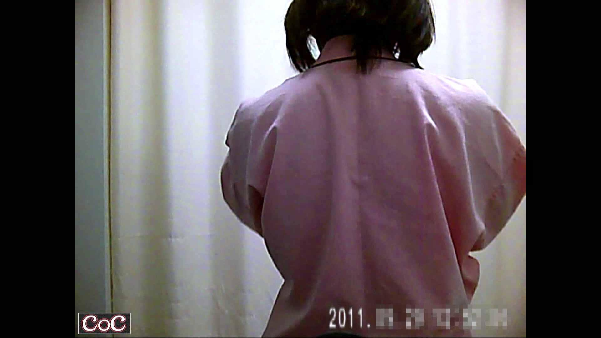病院おもいっきり着替え! vol.42 貧乳 セックス無修正動画無料 98画像 6