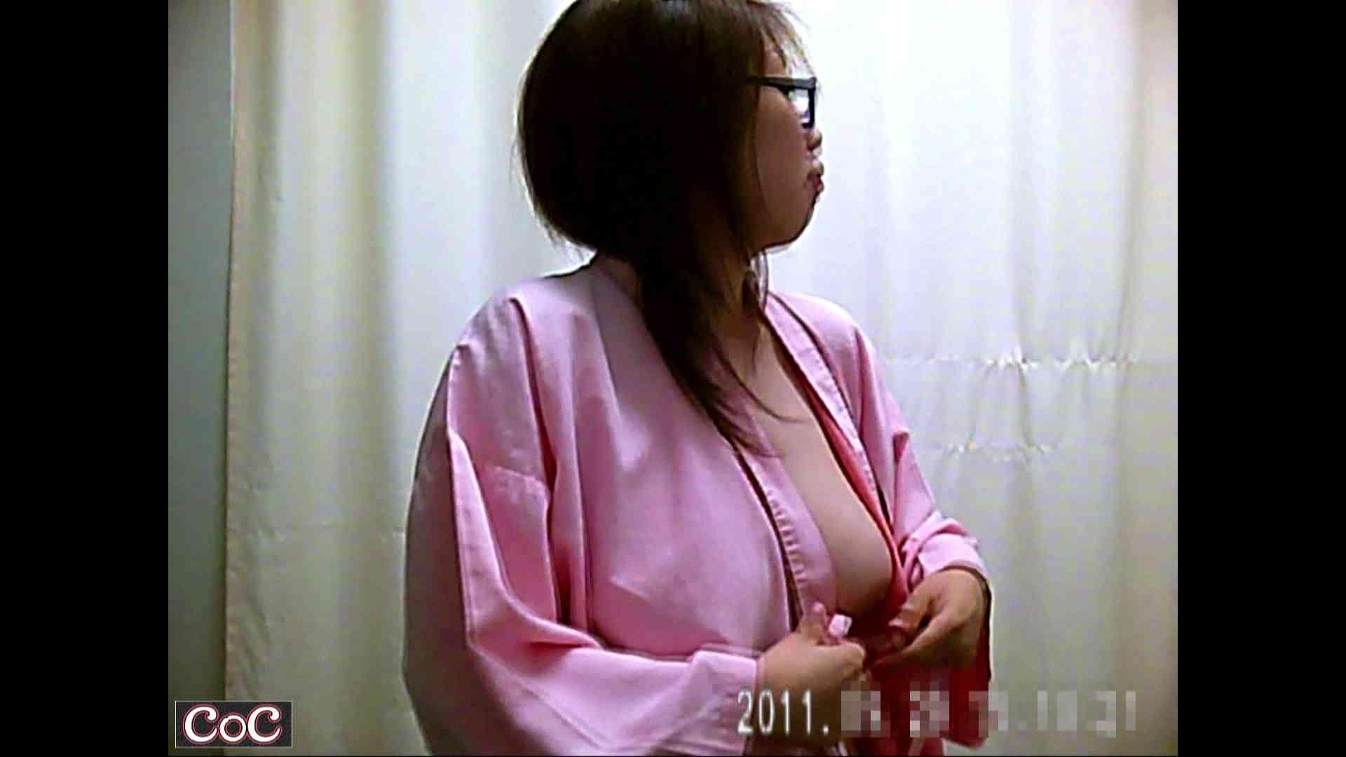 病院おもいっきり着替え! vol.42 乳首 性交動画流出 98画像 11