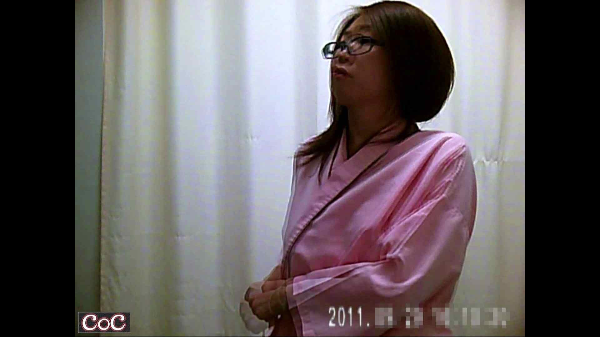 病院おもいっきり着替え! vol.42 貧乳 セックス無修正動画無料 98画像 13