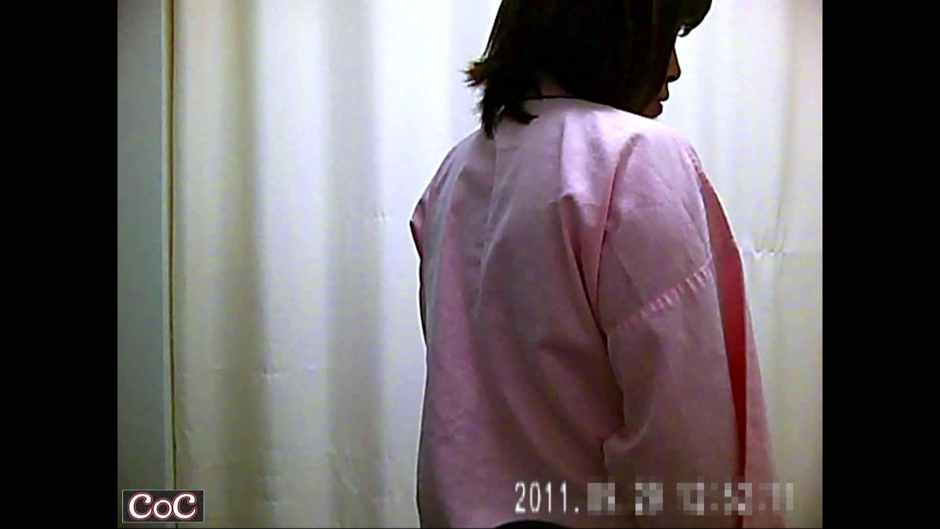 病院おもいっきり着替え! vol.42 盗撮 オメコ動画キャプチャ 98画像 16