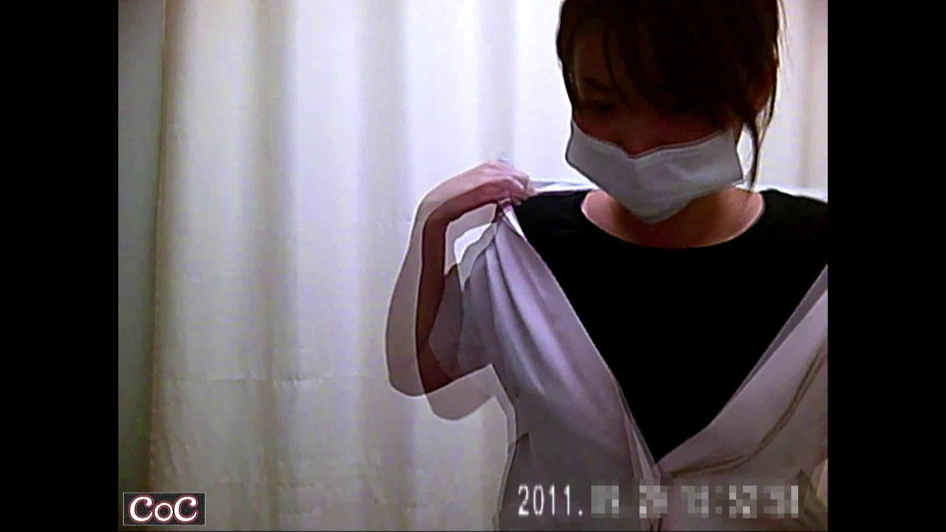病院おもいっきり着替え! vol.42 乳首 性交動画流出 98画像 39