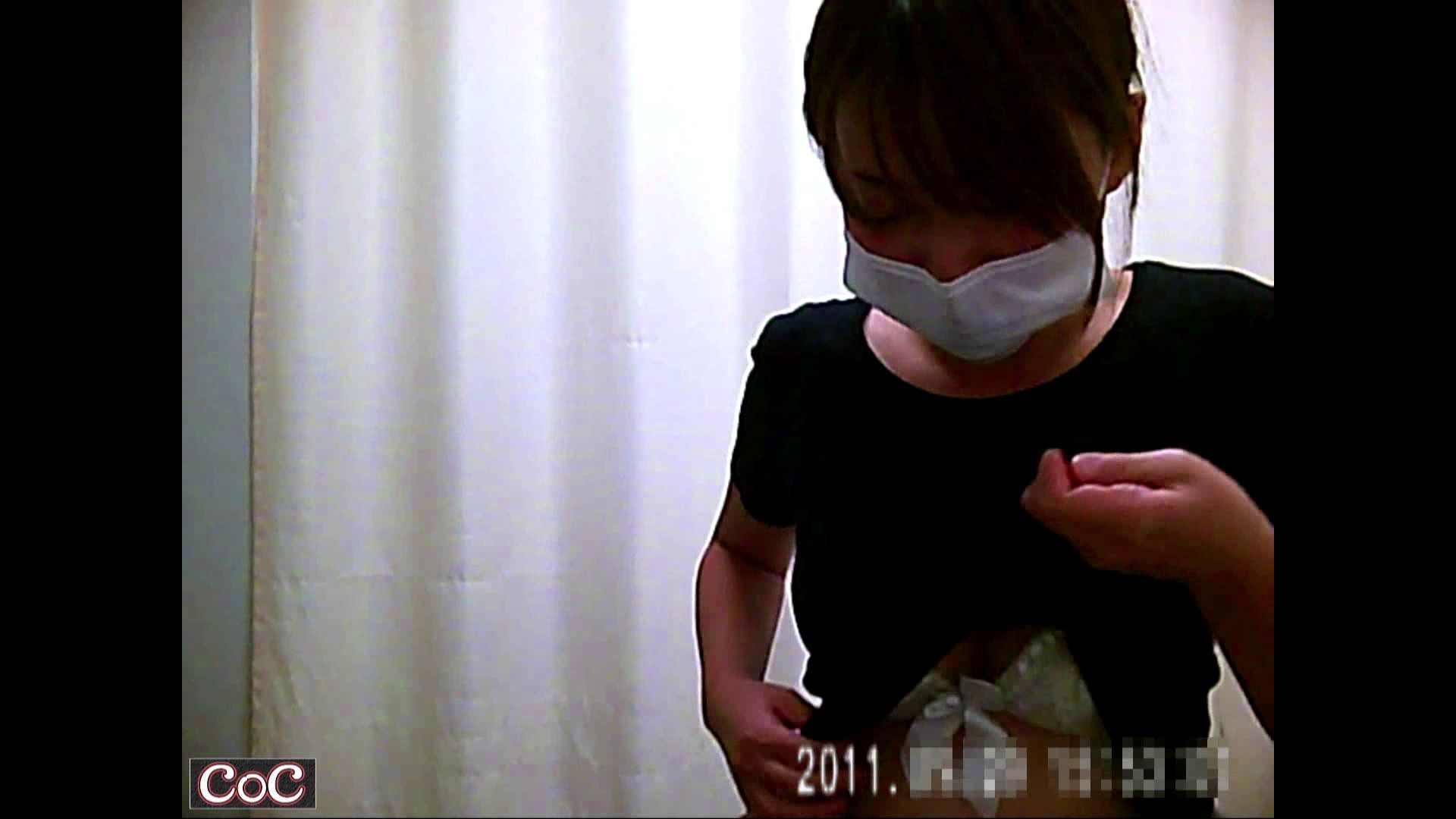 病院おもいっきり着替え! vol.42 貧乳 セックス無修正動画無料 98画像 41