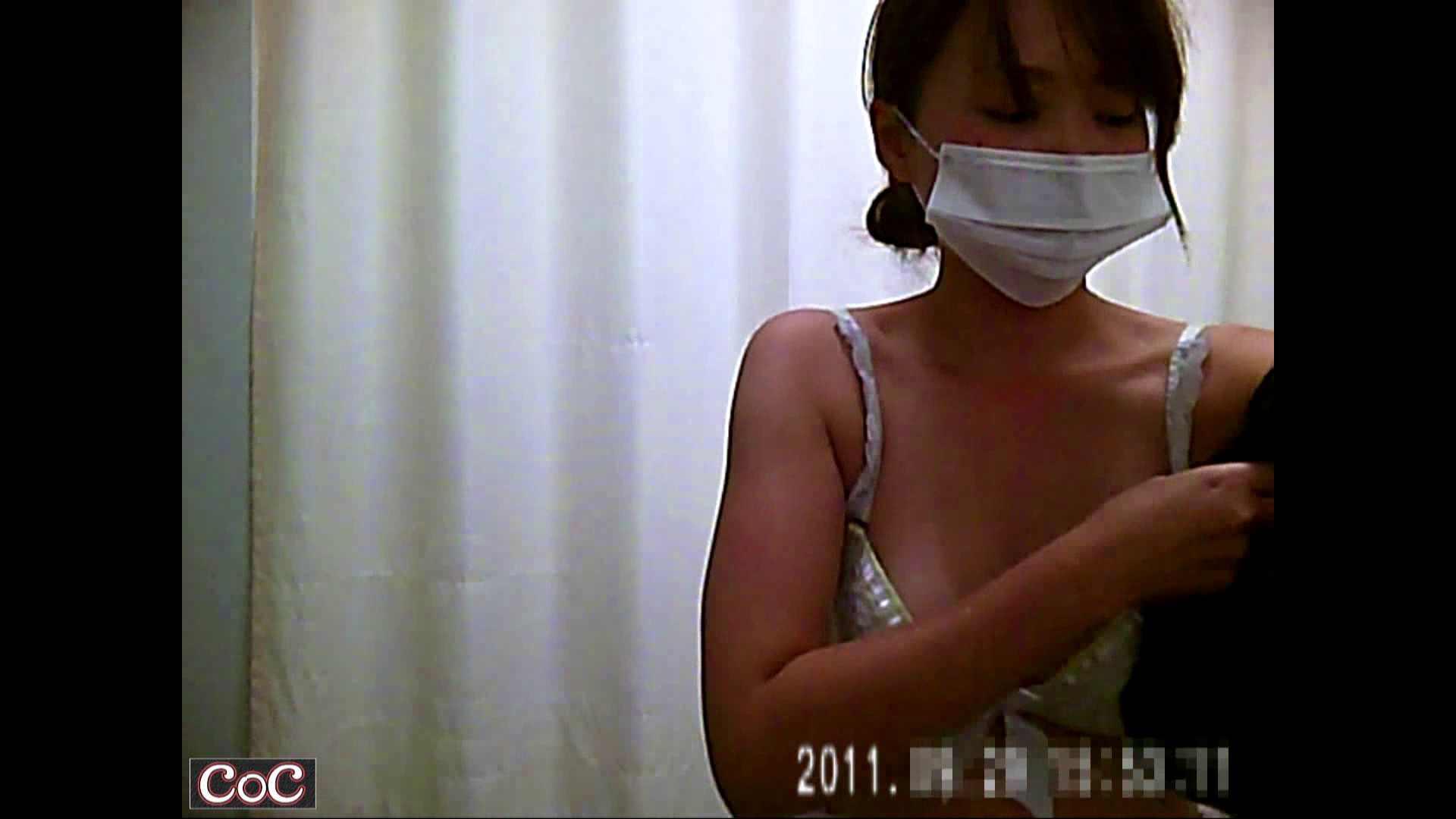 病院おもいっきり着替え! vol.42 巨乳  98画像 42