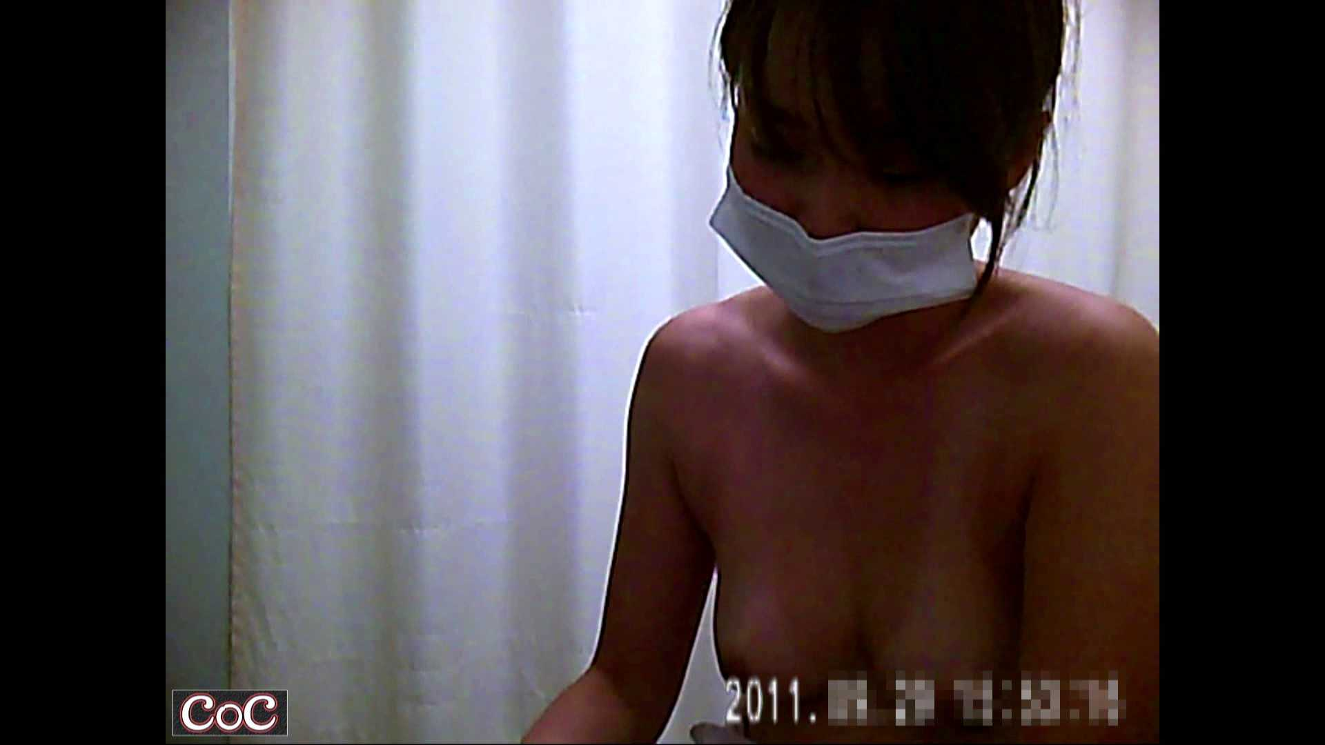 病院おもいっきり着替え! vol.42 巨乳   すけべなOL  98画像 43
