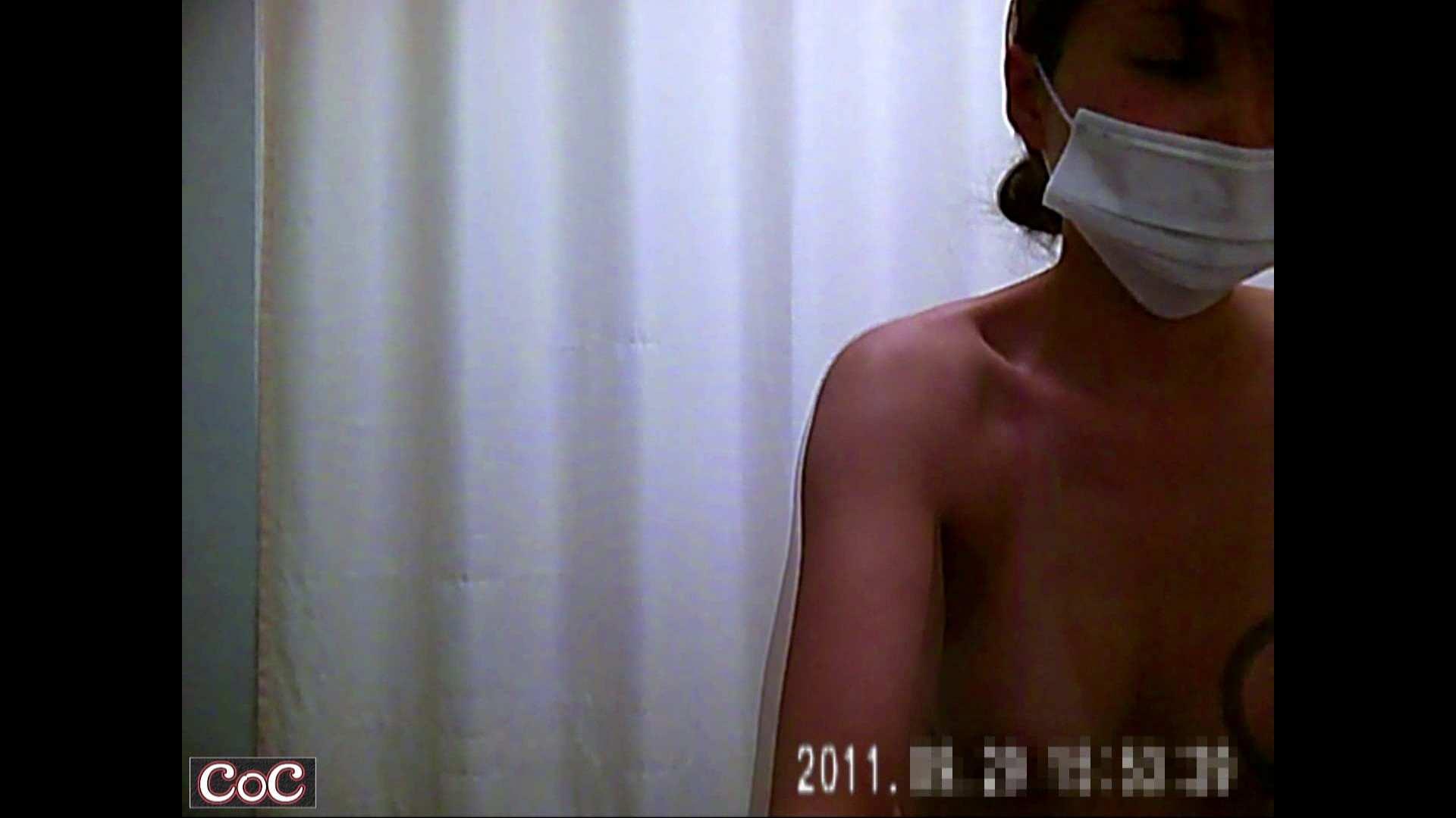 病院おもいっきり着替え! vol.42 おっぱい おまんこ動画流出 98画像 45