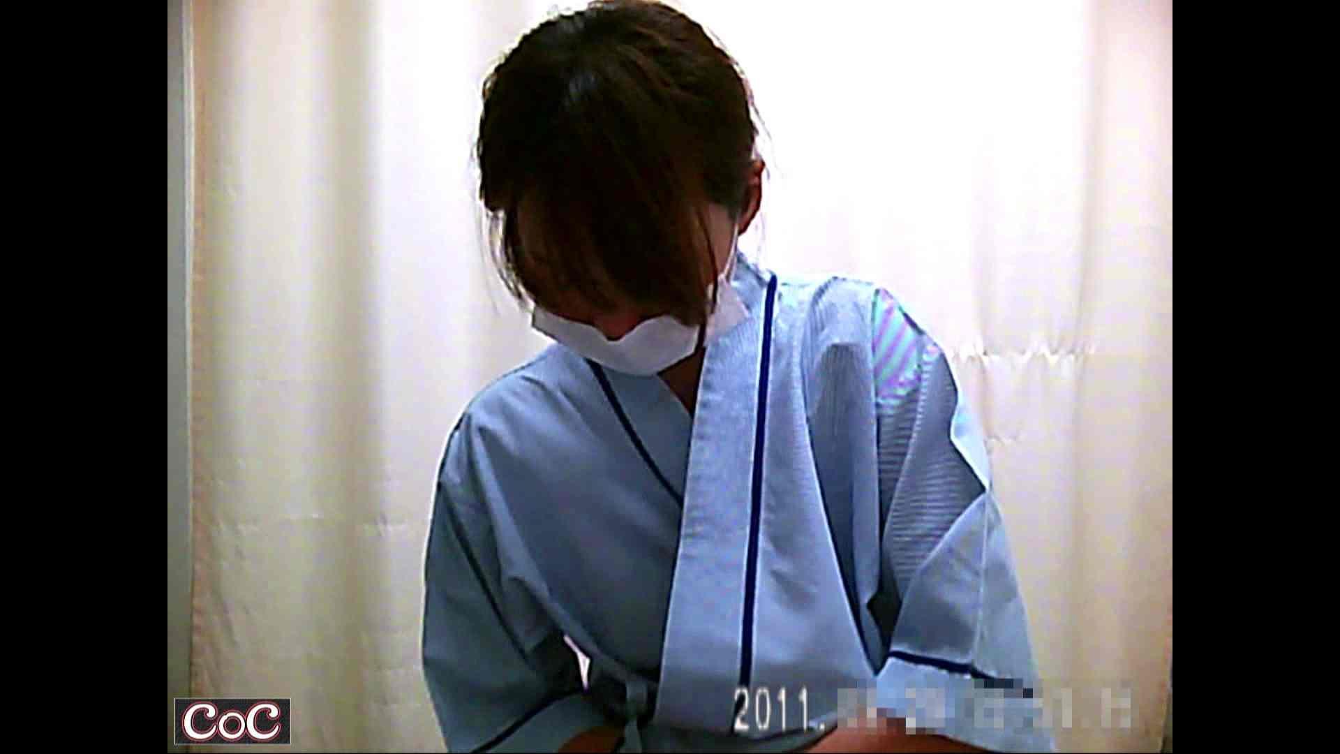 病院おもいっきり着替え! vol.42 おっぱい おまんこ動画流出 98画像 52