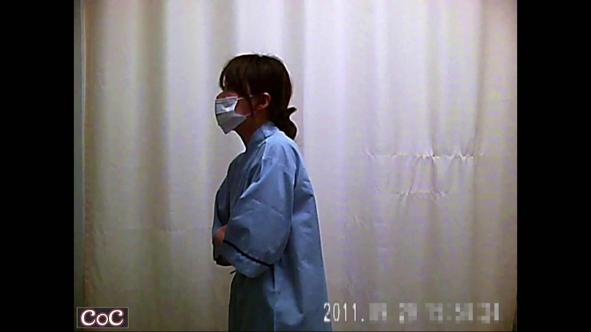 病院おもいっきり着替え! vol.42 着替え おめこ無修正動画無料 98画像 54