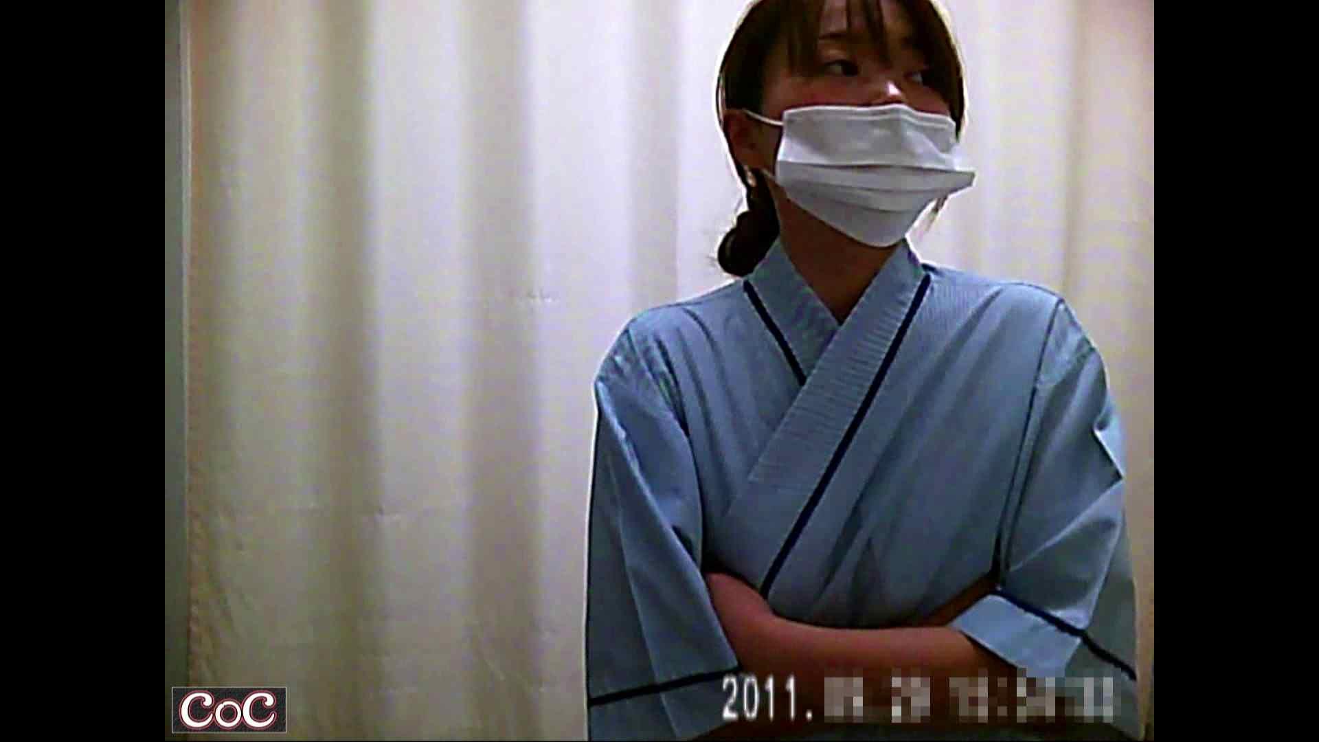 病院おもいっきり着替え! vol.42 巨乳  98画像 56