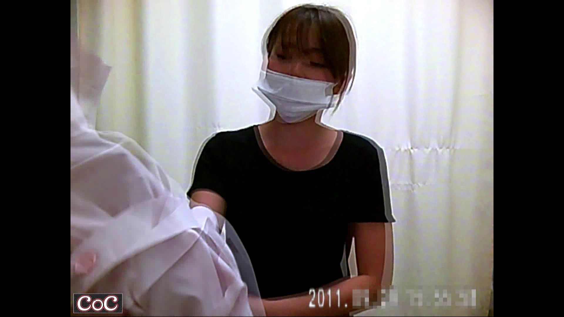 病院おもいっきり着替え! vol.42 巨乳   すけべなOL  98画像 64