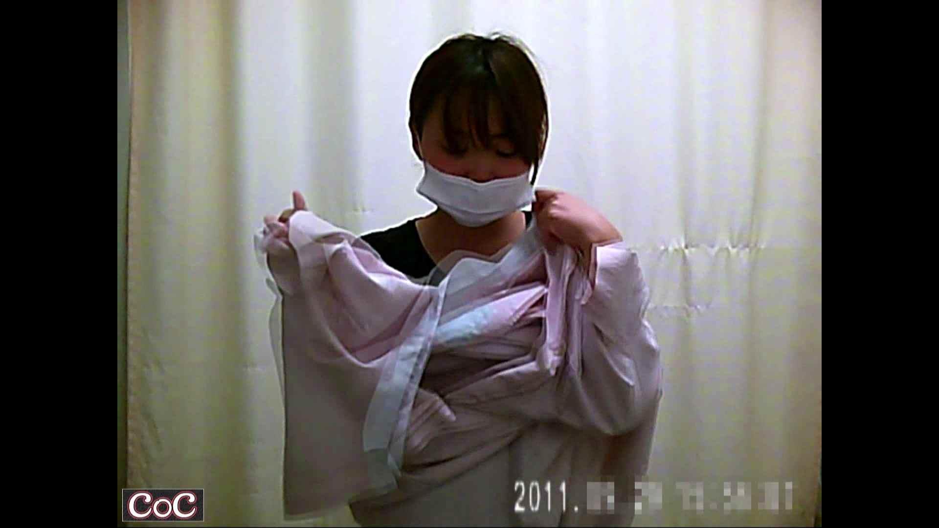 病院おもいっきり着替え! vol.42 おっぱい おまんこ動画流出 98画像 66