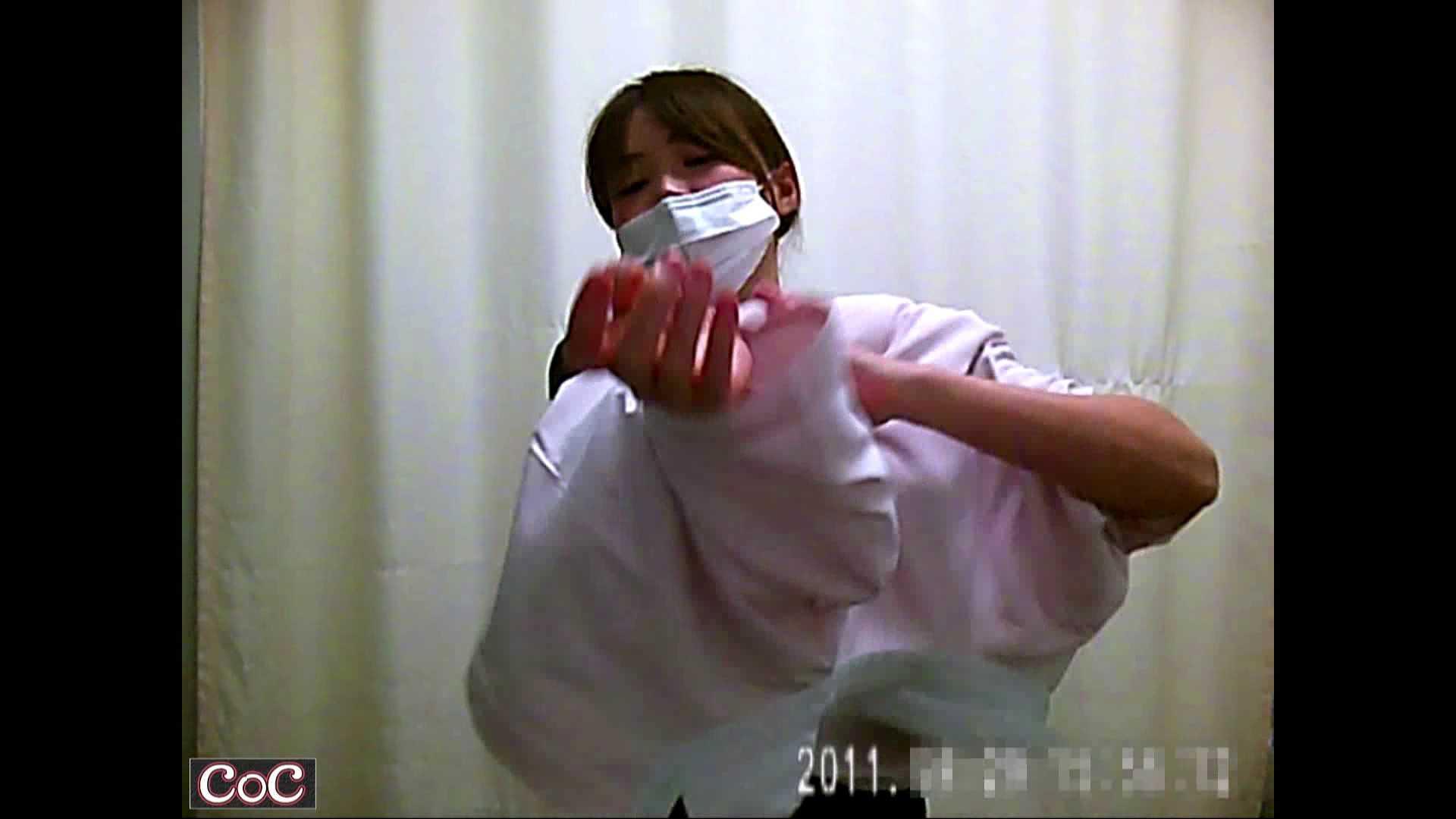 病院おもいっきり着替え! vol.42 乳首 性交動画流出 98画像 67