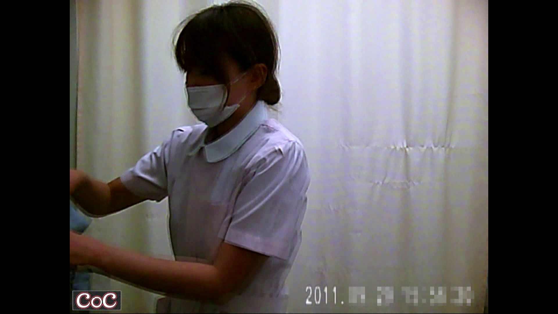 病院おもいっきり着替え! vol.42 貧乳 セックス無修正動画無料 98画像 69