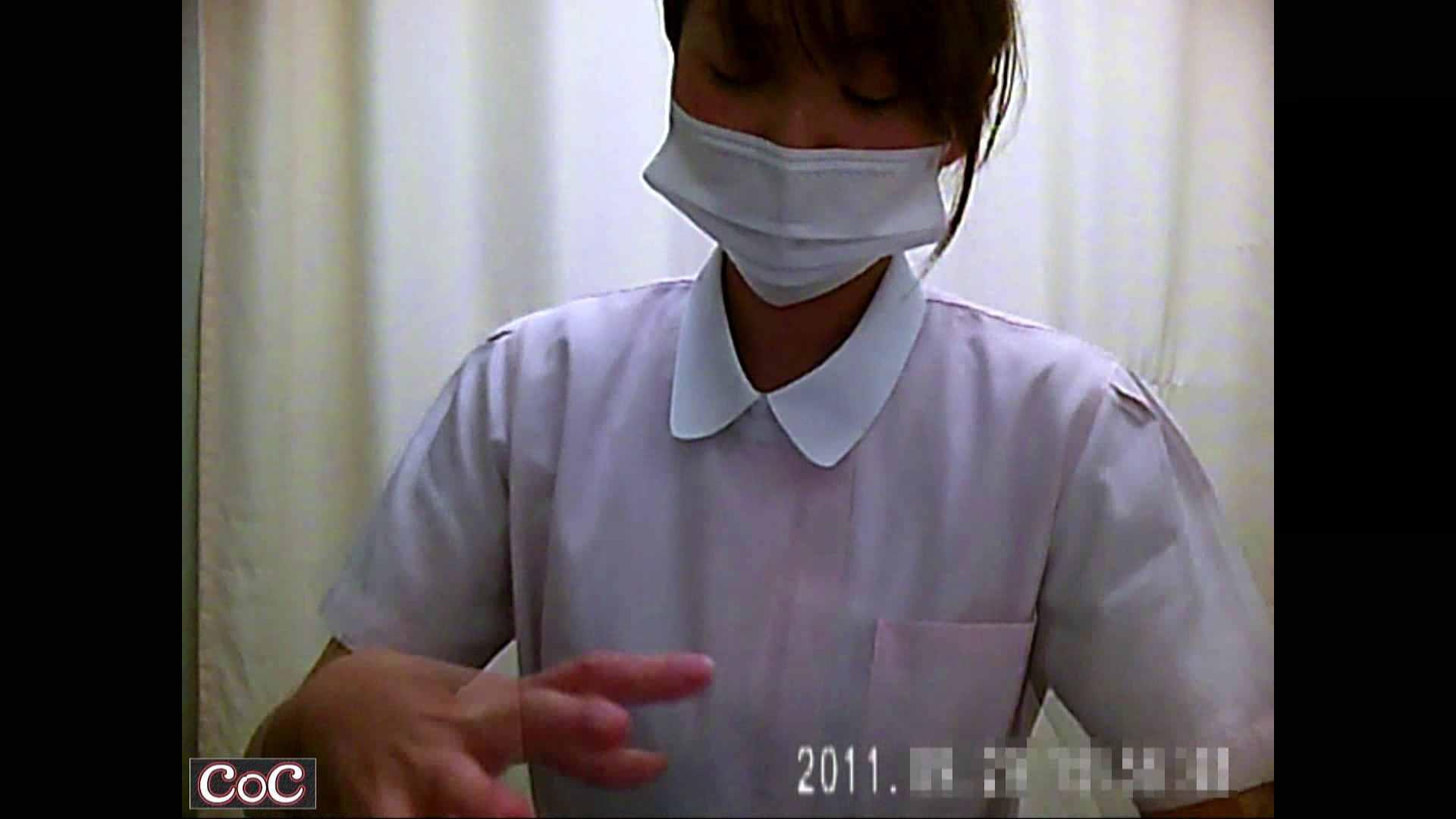 病院おもいっきり着替え! vol.42 盗撮 オメコ動画キャプチャ 98画像 72