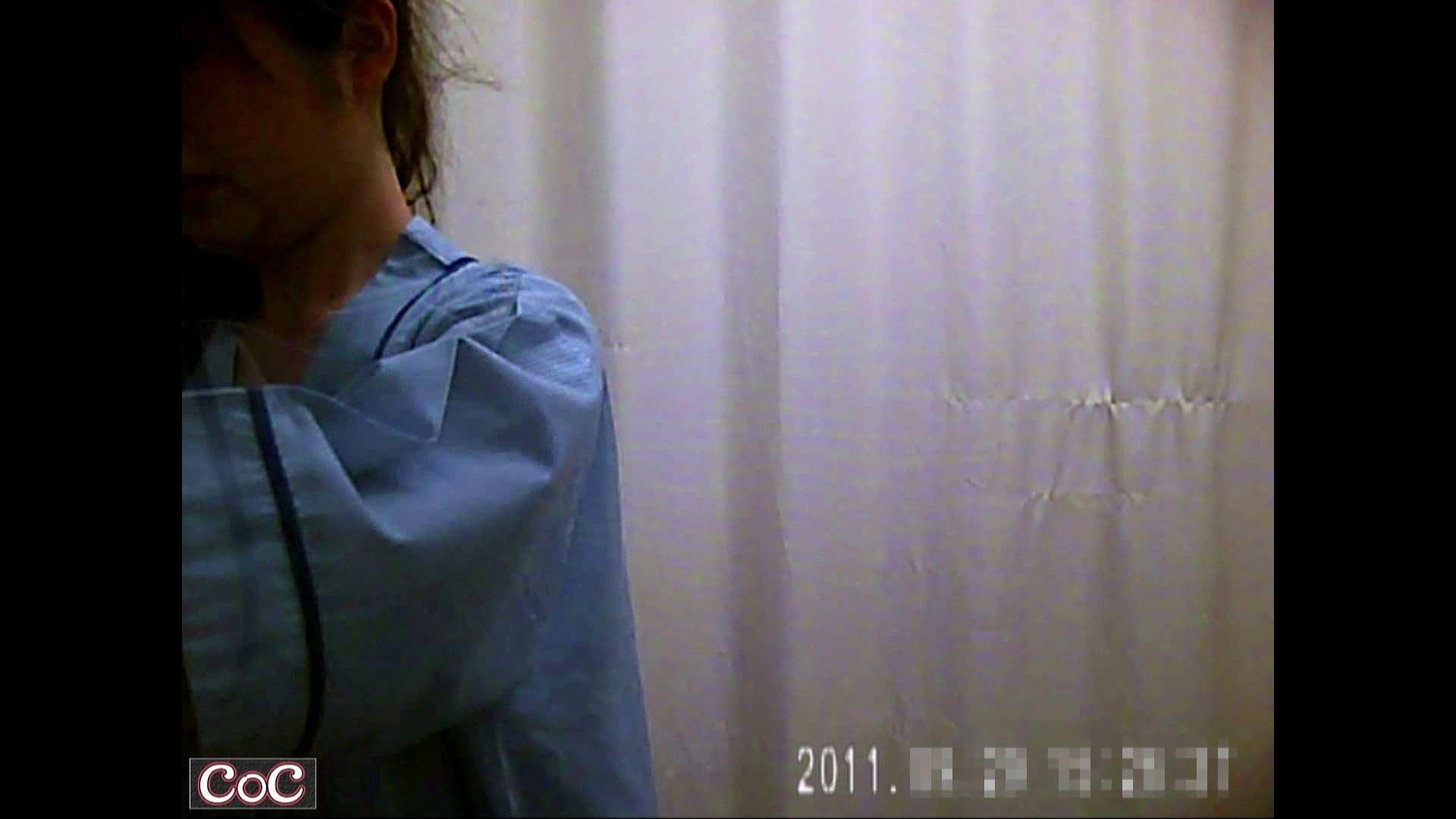 病院おもいっきり着替え! vol.42 巨乳  98画像 84