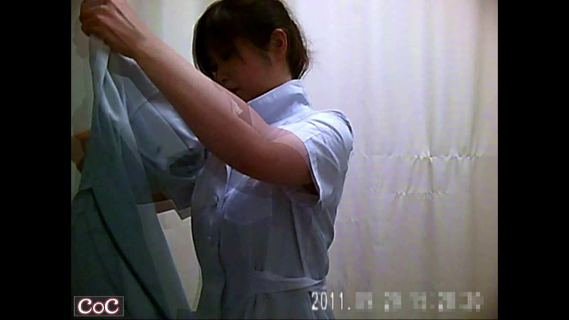 病院おもいっきり着替え! vol.42 乳首 性交動画流出 98画像 95
