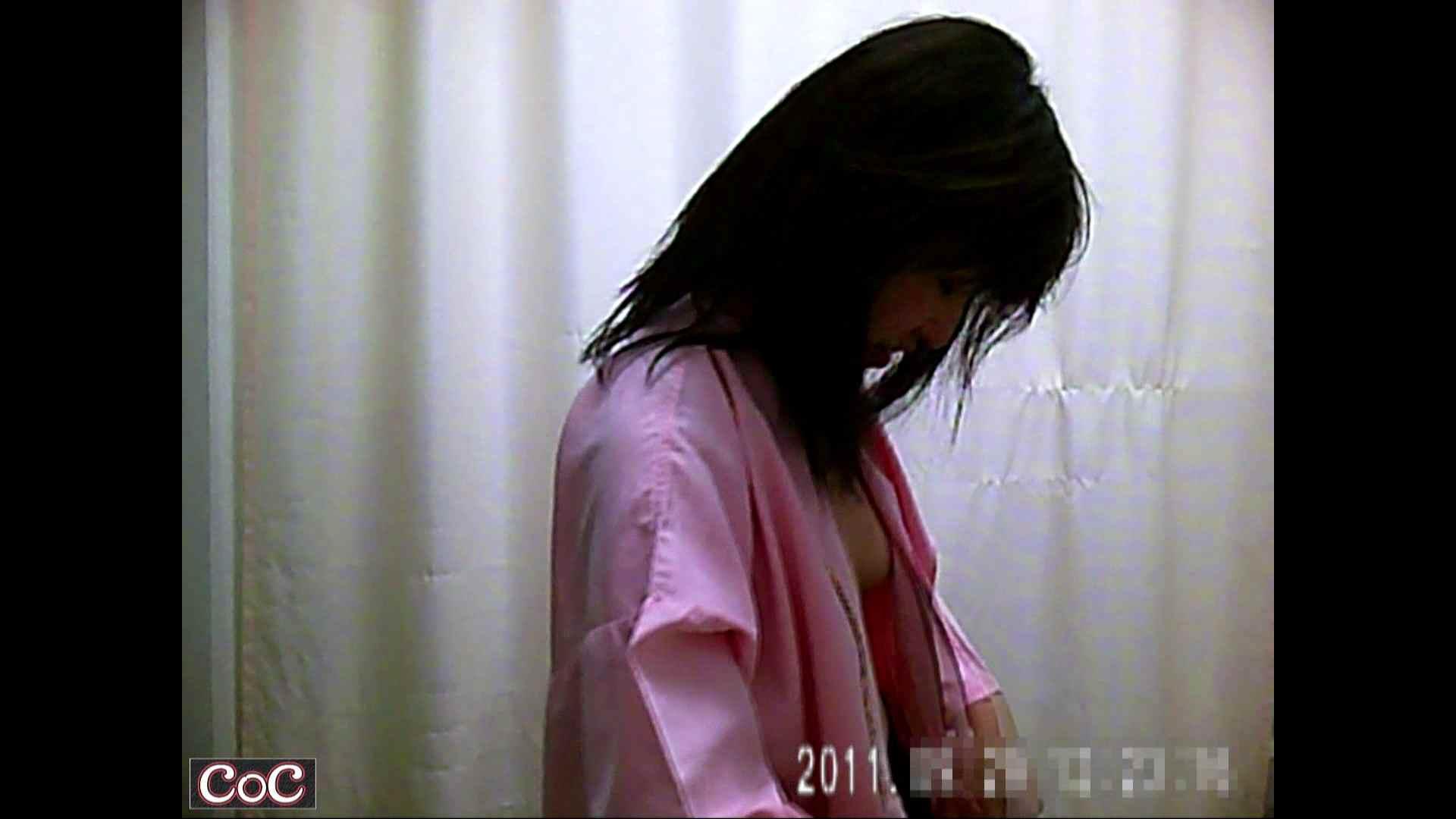 病院おもいっきり着替え! vol.45 おっぱい オメコ無修正動画無料 93画像 4