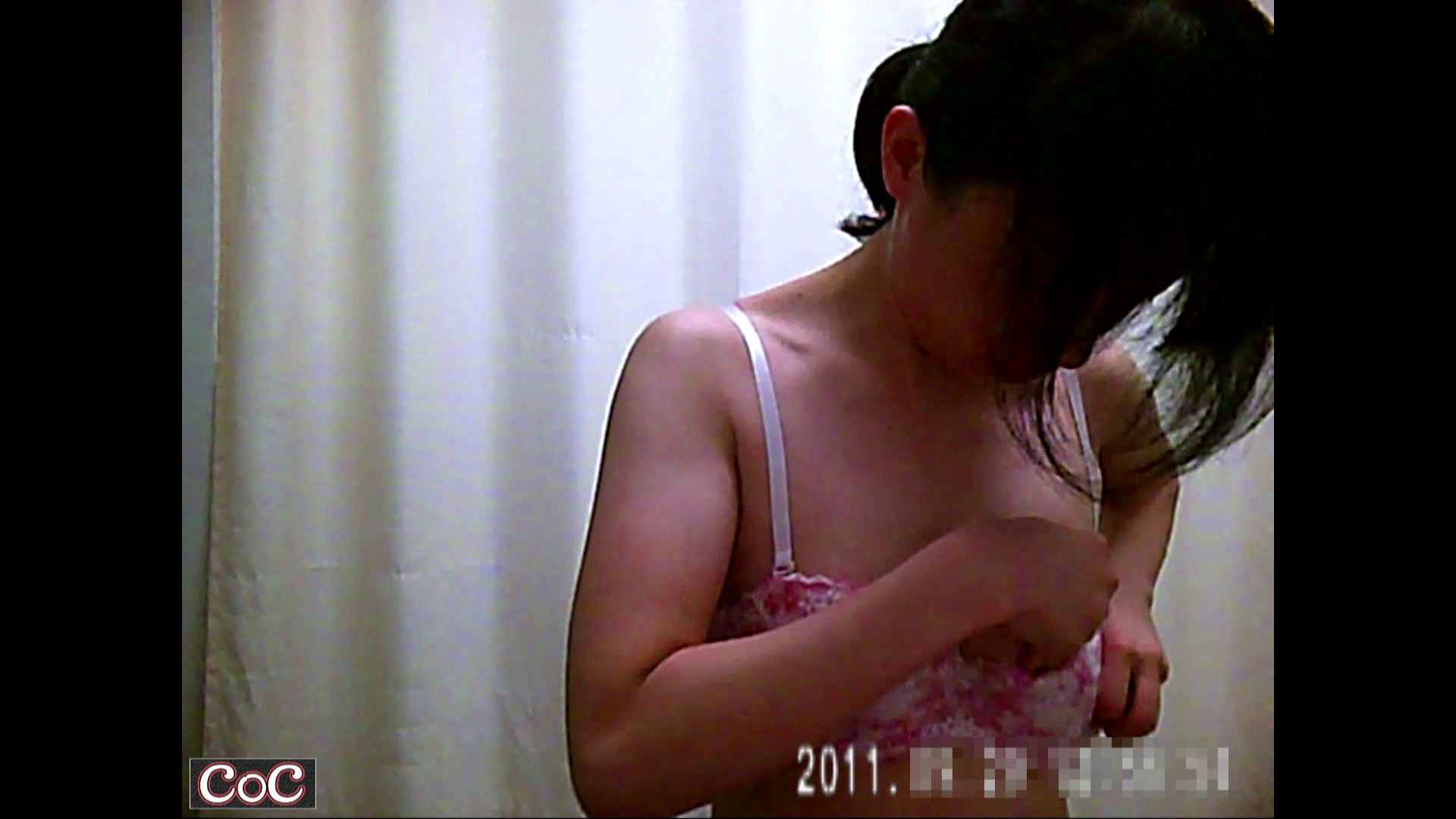 病院おもいっきり着替え! vol.45 おっぱい オメコ無修正動画無料 93画像 18