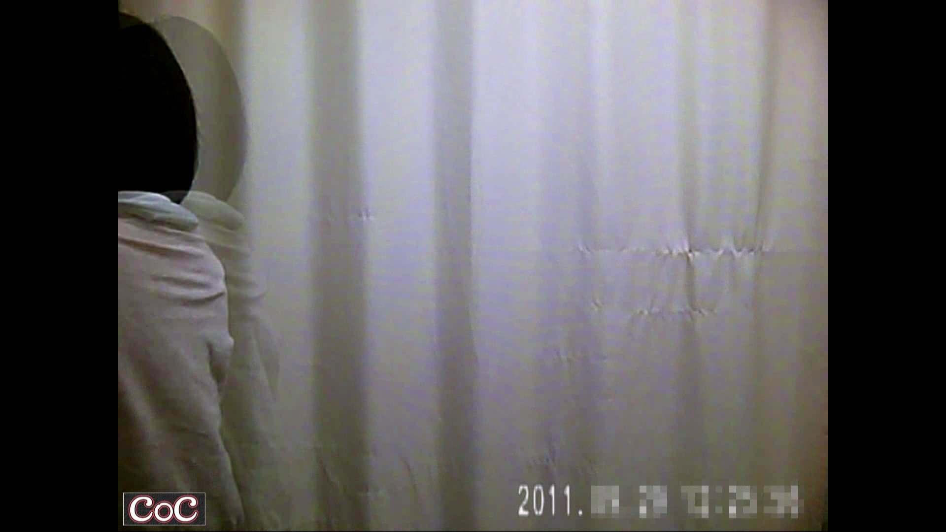 病院おもいっきり着替え! vol.45 おっぱい オメコ無修正動画無料 93画像 39