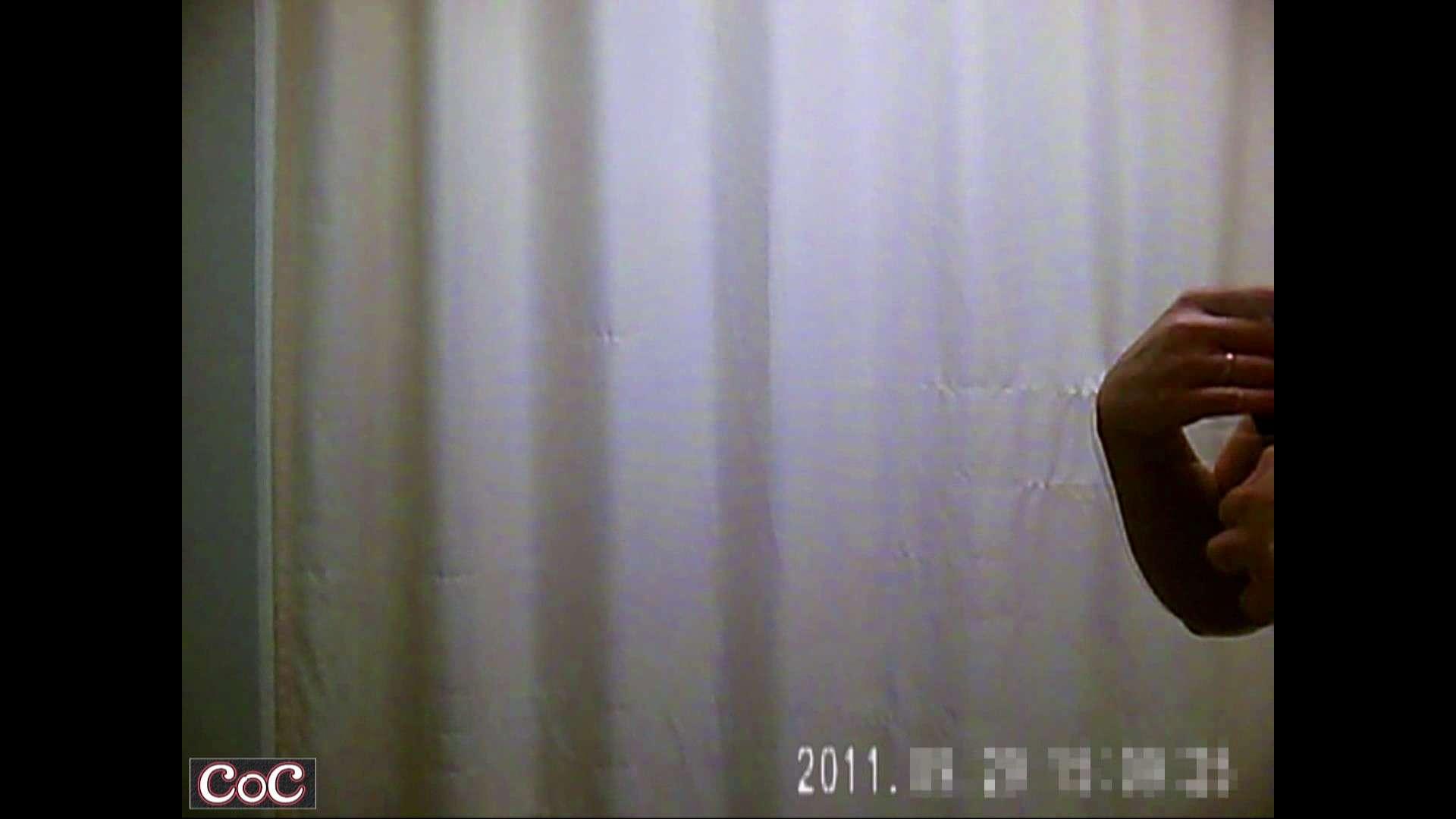 病院おもいっきり着替え! vol.45 すけべなOL すけべAV動画紹介 93画像 65